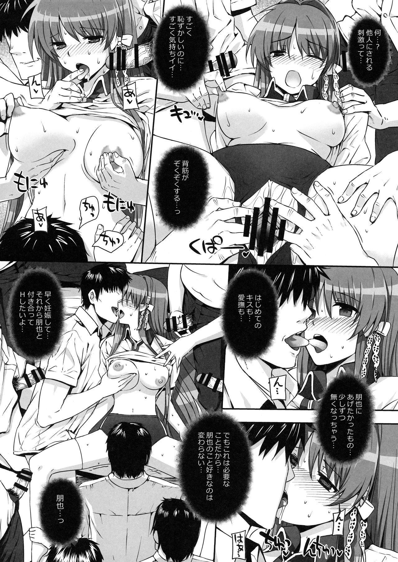 Basutei Shower Soushuuhen MANIA COLLECTION 02 17