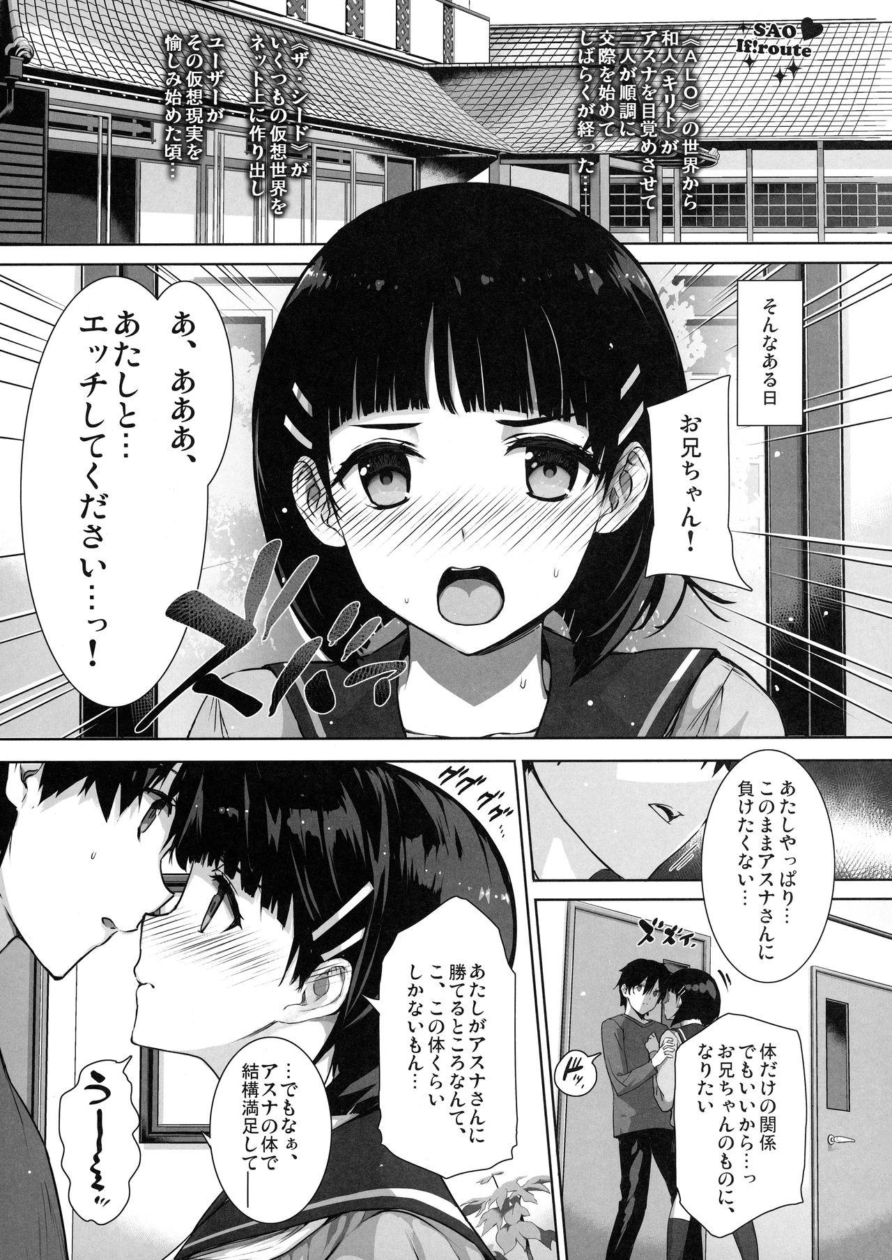 Basutei Shower Soushuuhen MANIA COLLECTION 02 57