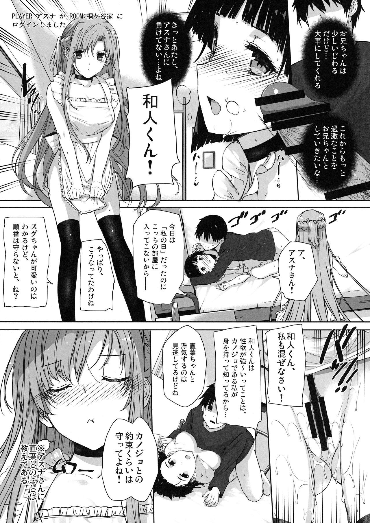 Basutei Shower Soushuuhen MANIA COLLECTION 02 63