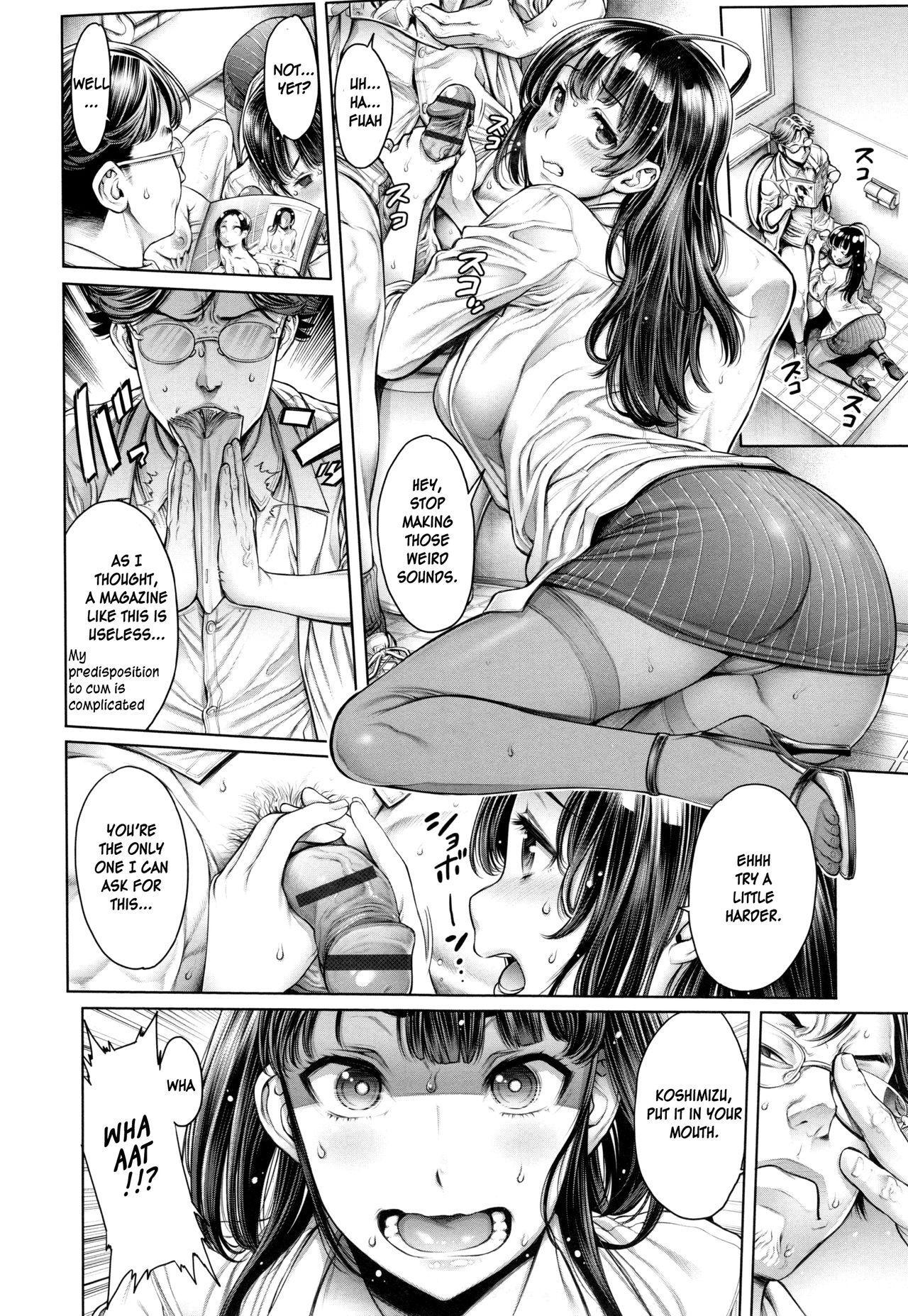 Seishi Kansatsu 3