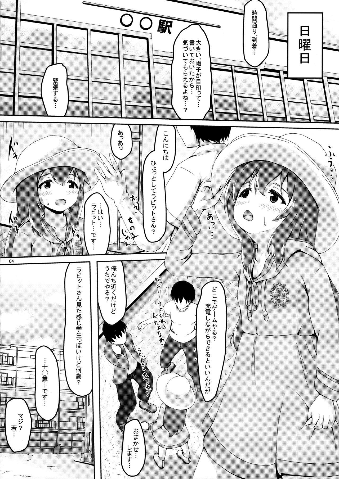 (C96) [Manganiku (Manga)] Off-Anna… Off-Kai de… Off-Pako, Shimasu... (THE IDOLM@STER MILLION LIVE!) 2