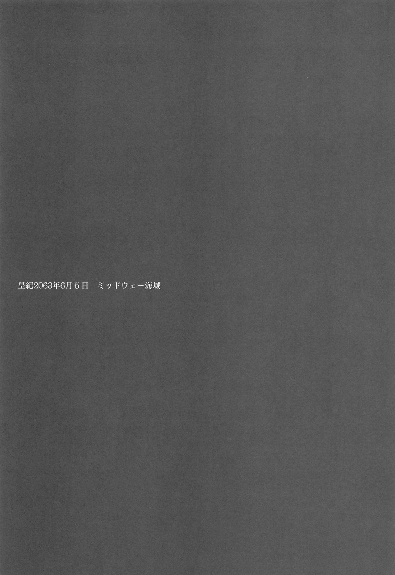 (C85) [Nise-Jyuusyofutei (Nakamura Takeshi)] Hokui 30-do 13-pun 59-byou Seikei 179-do 7-fun 12-byou (Kantai Collection -KanColle-) 1