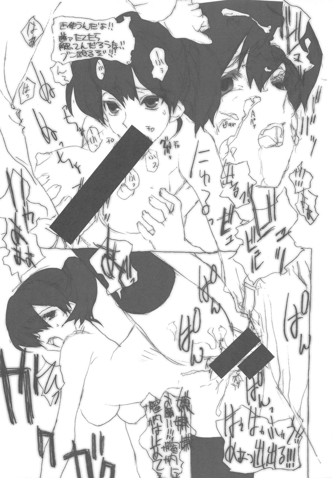 (C85) [Nise-Jyuusyofutei (Nakamura Takeshi)] Hokui 30-do 13-pun 59-byou Seikei 179-do 7-fun 12-byou (Kantai Collection -KanColle-) 19