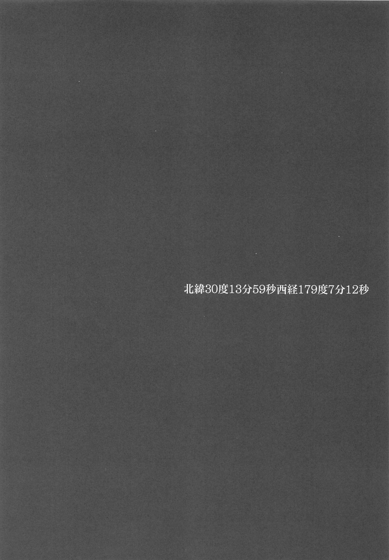 (C85) [Nise-Jyuusyofutei (Nakamura Takeshi)] Hokui 30-do 13-pun 59-byou Seikei 179-do 7-fun 12-byou (Kantai Collection -KanColle-) 20