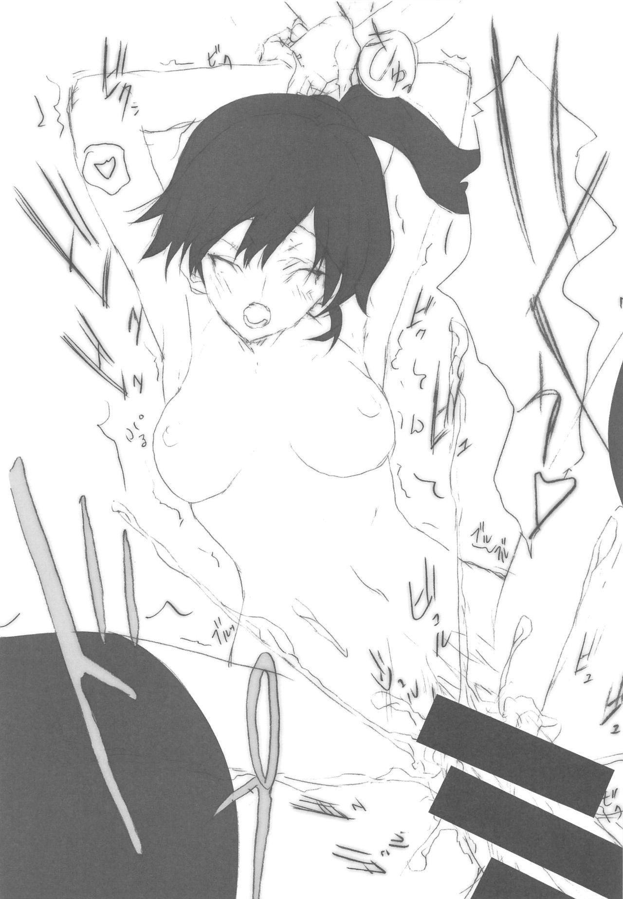 (C85) [Nise-Jyuusyofutei (Nakamura Takeshi)] Hokui 30-do 13-pun 59-byou Seikei 179-do 7-fun 12-byou (Kantai Collection -KanColle-) 23