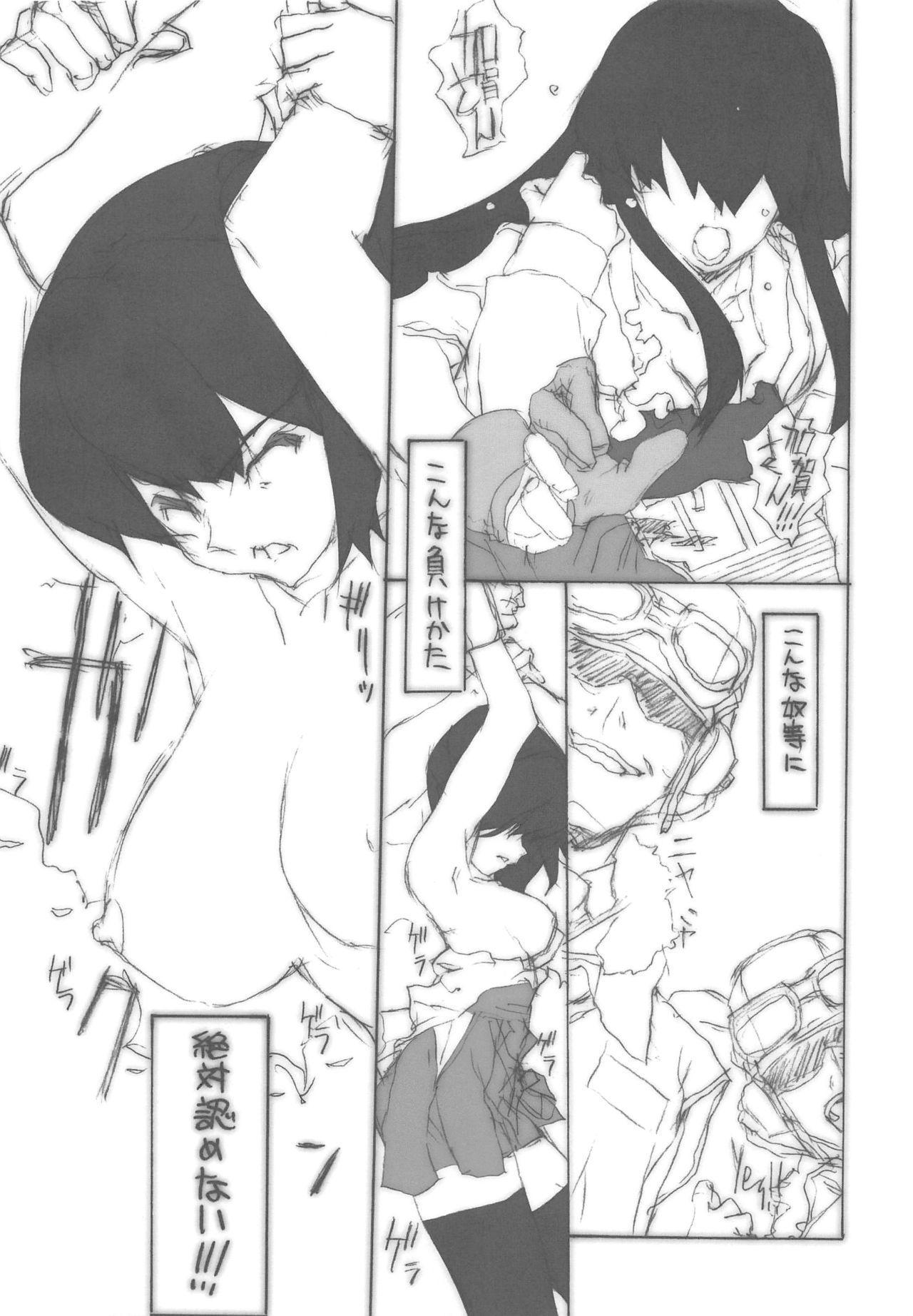 (C85) [Nise-Jyuusyofutei (Nakamura Takeshi)] Hokui 30-do 13-pun 59-byou Seikei 179-do 7-fun 12-byou (Kantai Collection -KanColle-) 7