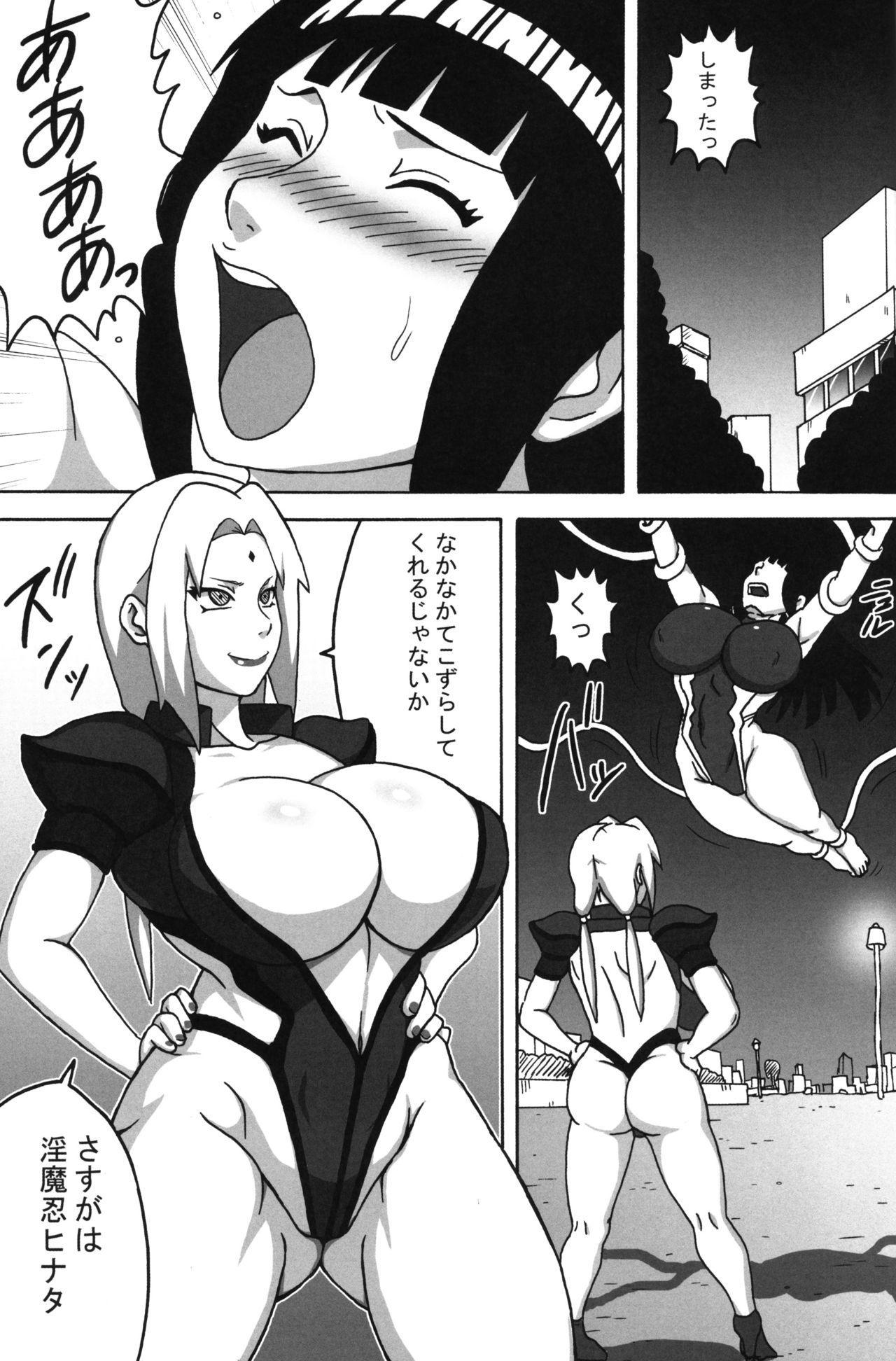 Inmanin Hinata 1