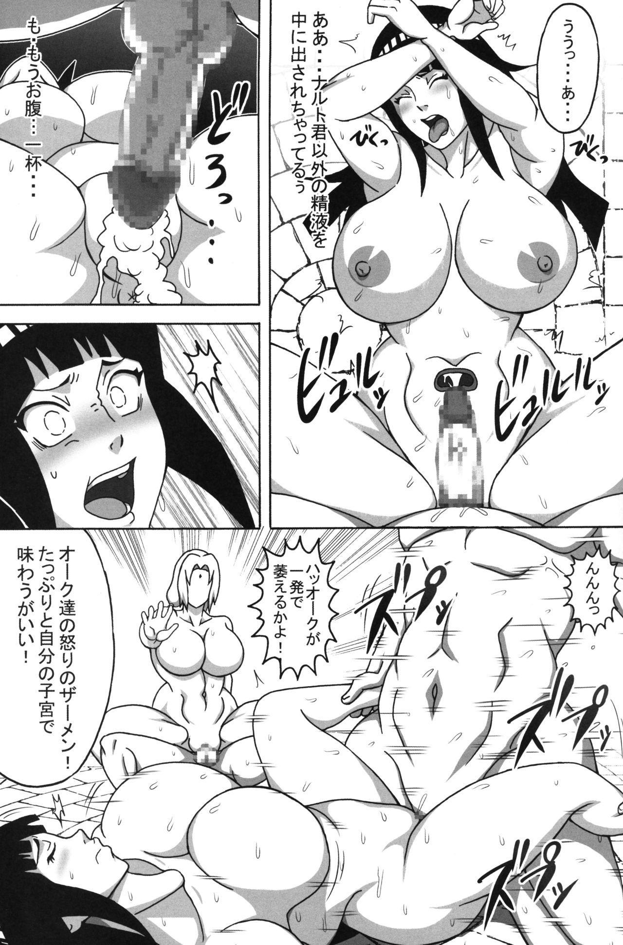 Inmanin Hinata 21