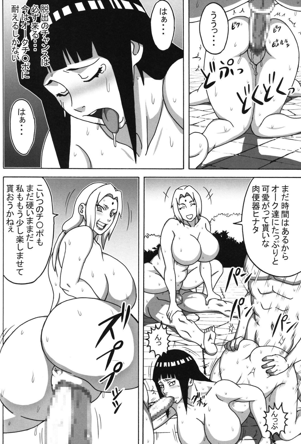 Inmanin Hinata 28