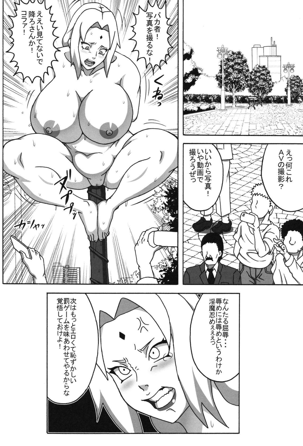 Inmanin Hinata 38