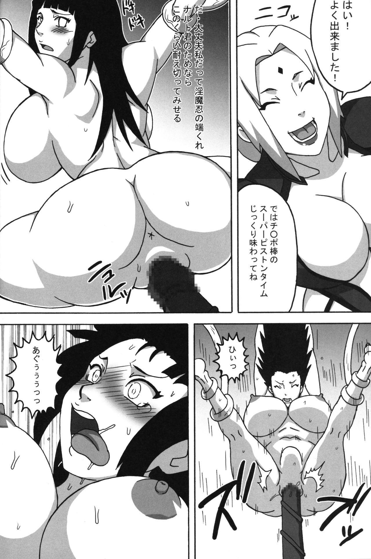 Inmanin Hinata 6