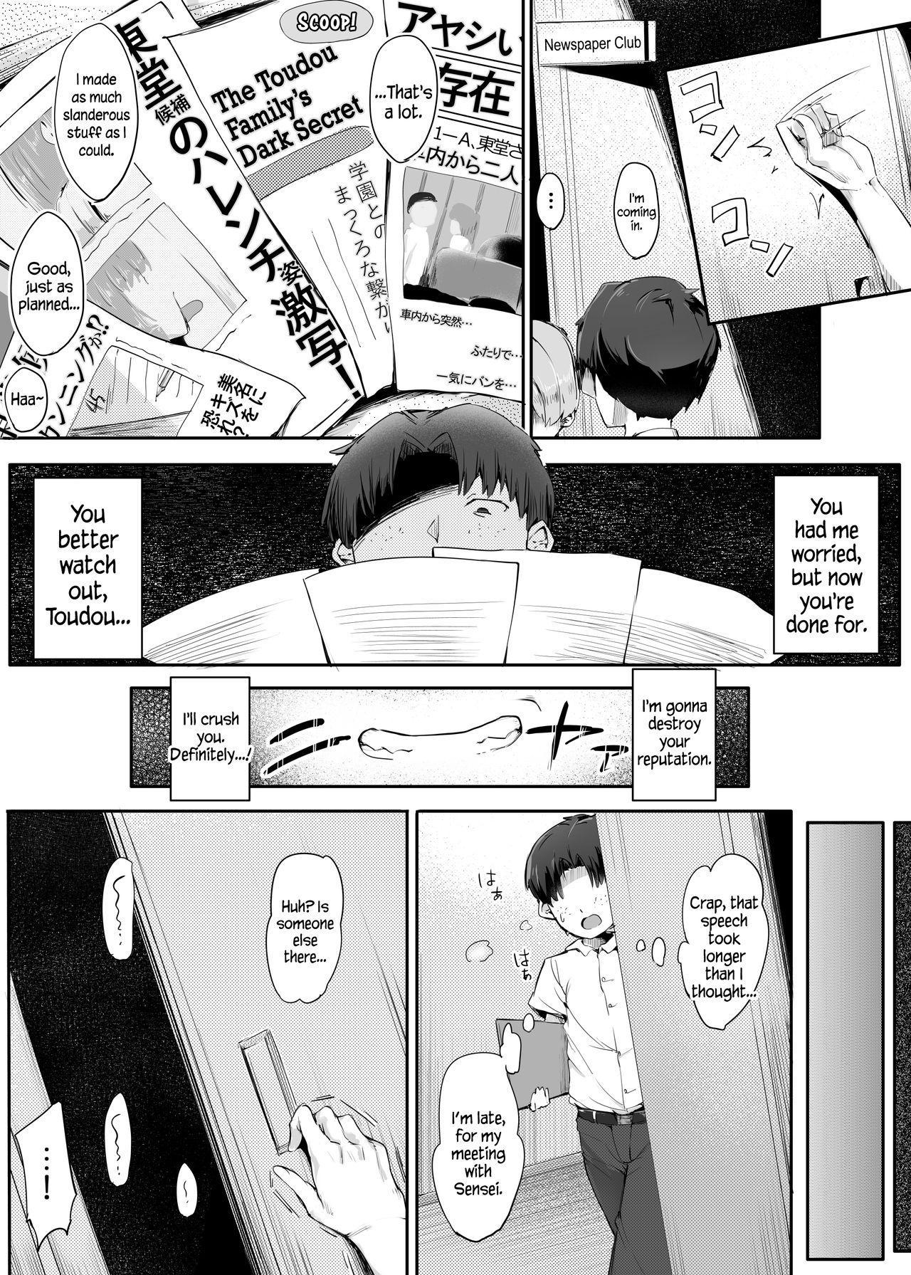 Kuso Maso, Rakusen. | Lose the Election, You Shitty Maso. 5