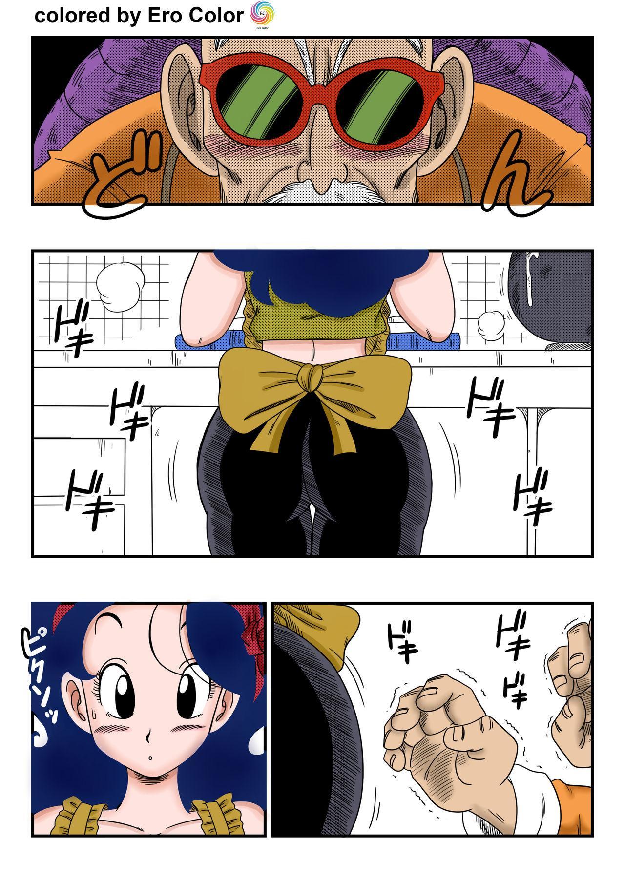 Hard na Oshigoto! 2