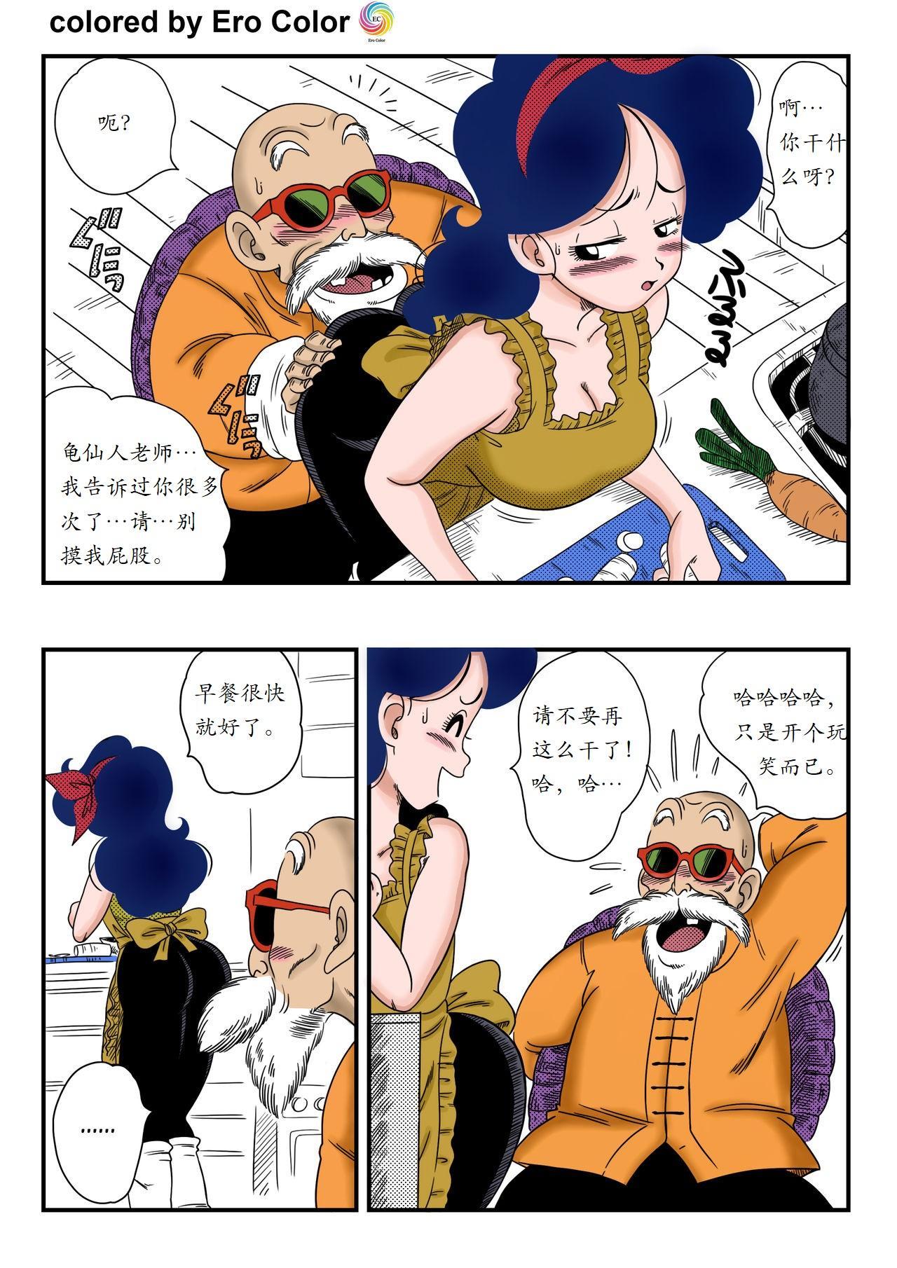 Hard na Oshigoto! 3