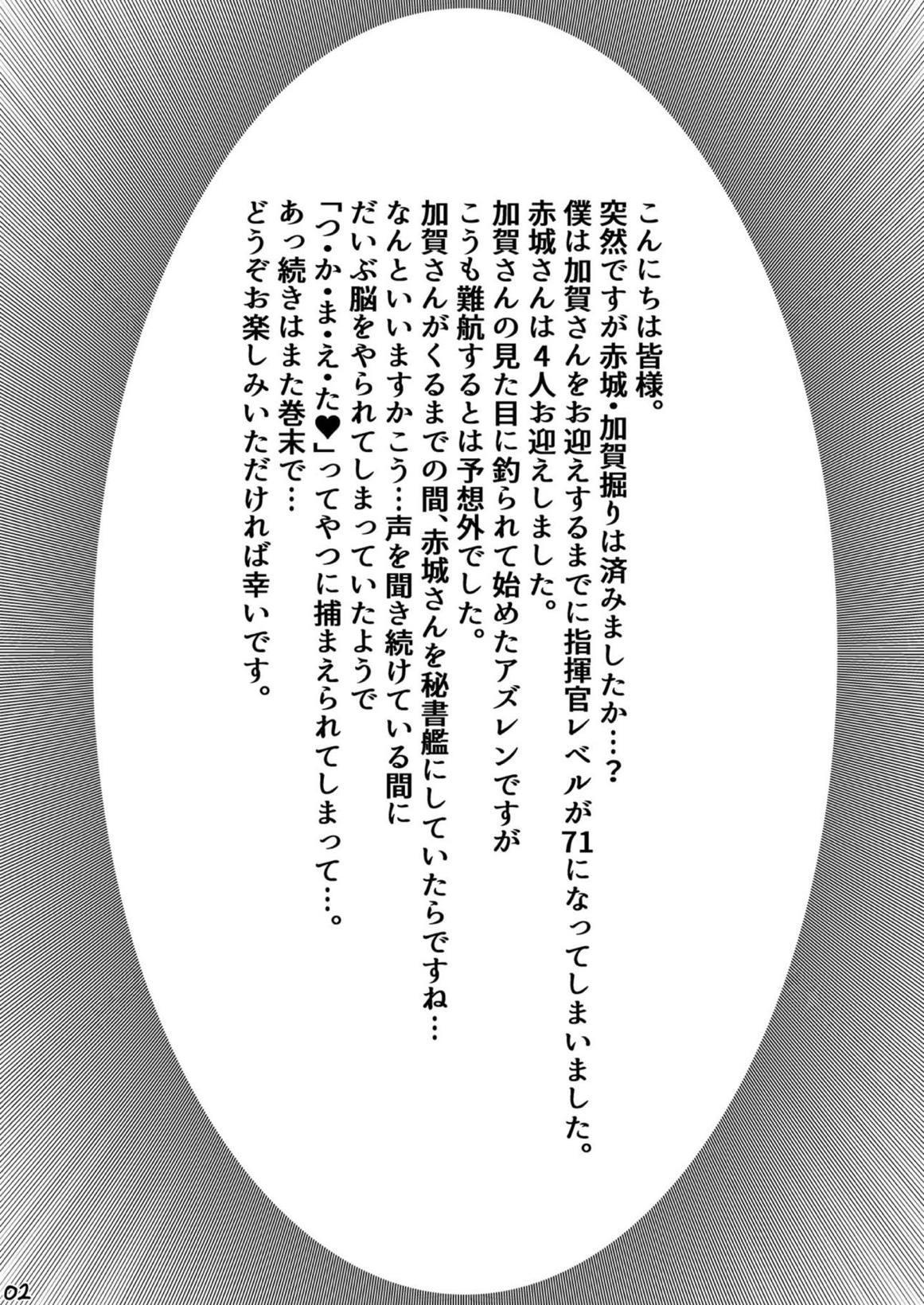Mofumofu Ikkousen Sand 2