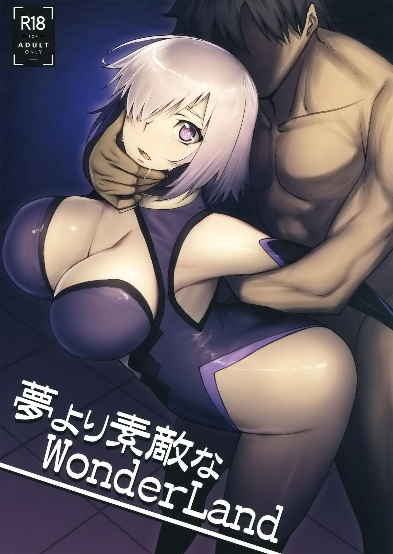 Yume yori Suteki na WonderLand 0