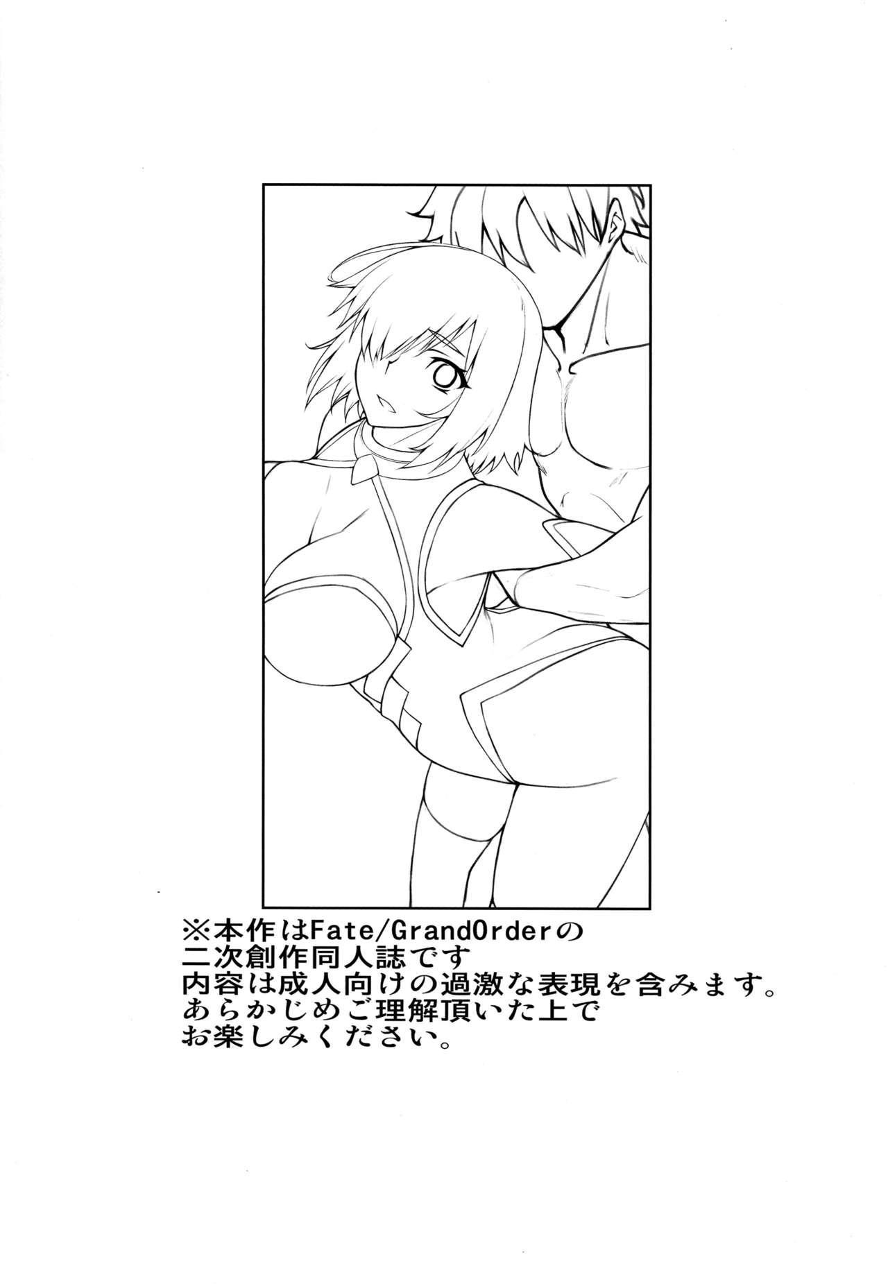 Yume yori Suteki na WonderLand 1