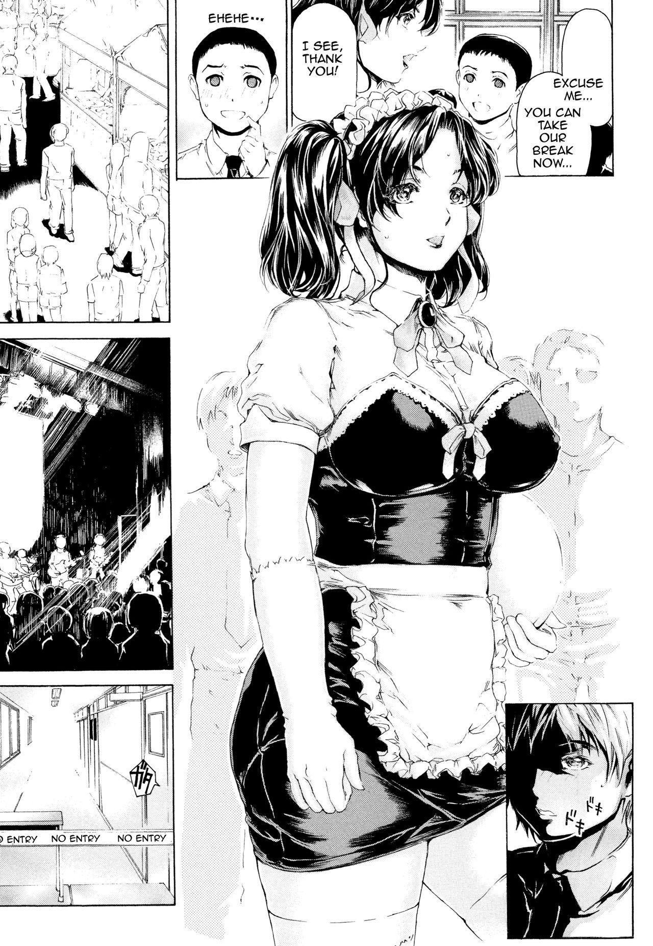 [Narita Kyousha] 9-ji kara 5-ji made no Koibito 8 [English][Amoskandy] 9