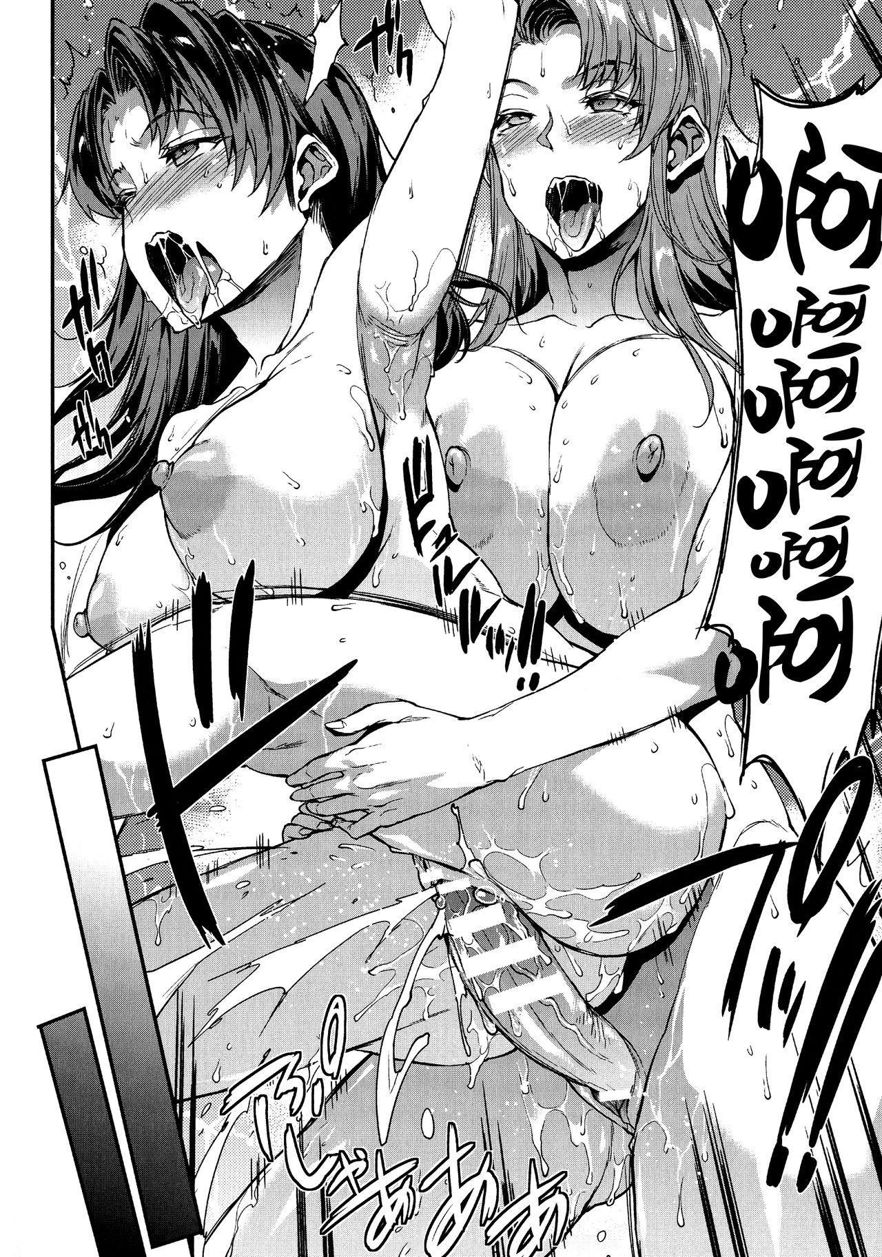 Raikou Shinki Igis Magia 128