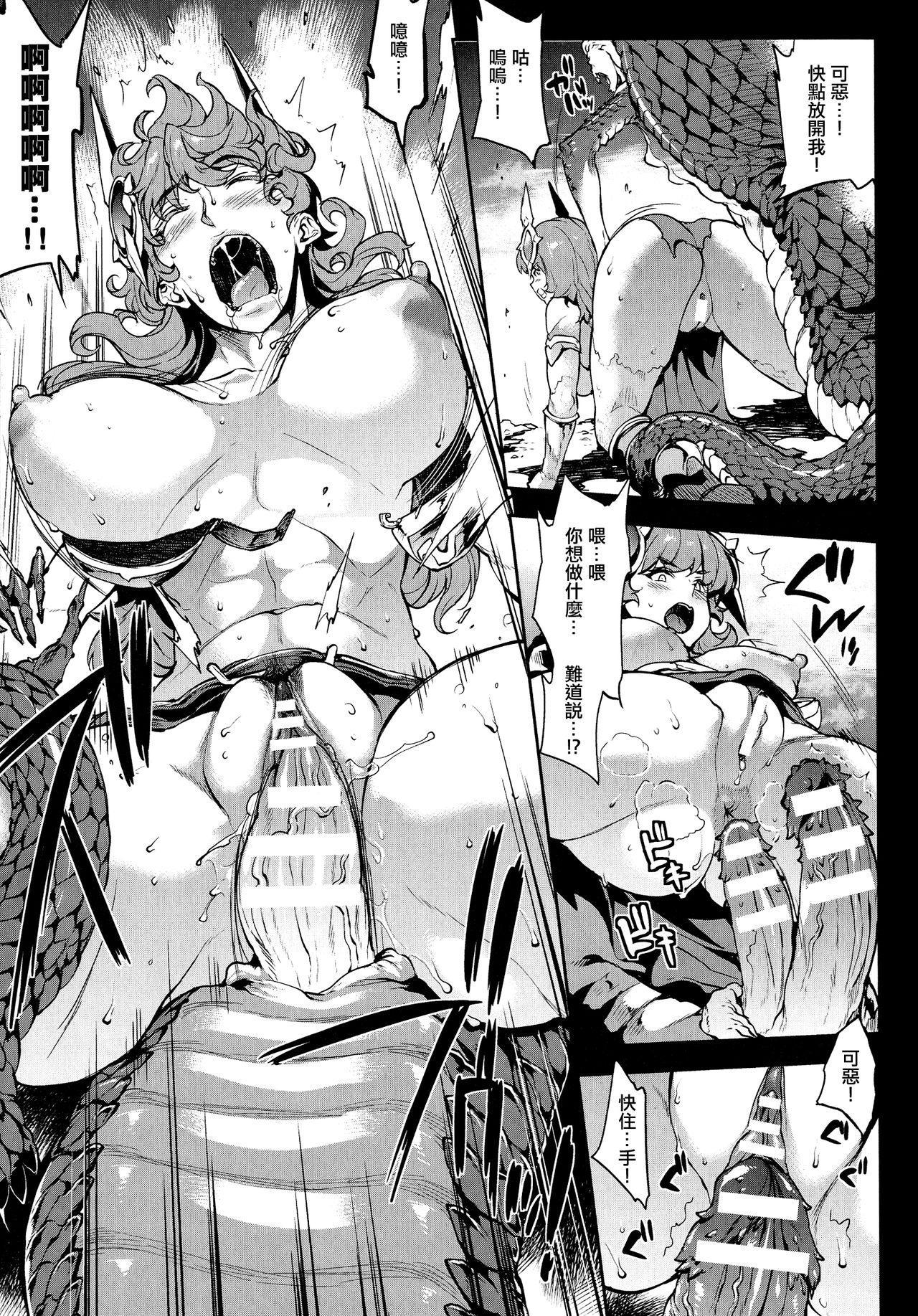 Raikou Shinki Igis Magia 185