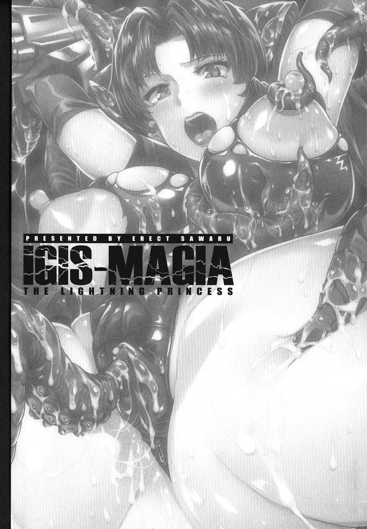 Raikou Shinki Igis Magia 6