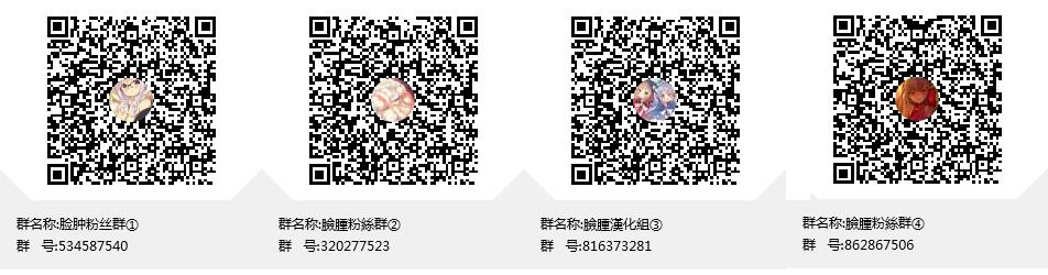 Ganbatte Leveling shita Kekka Inran ni Sodatta Ryuujou-chan 32