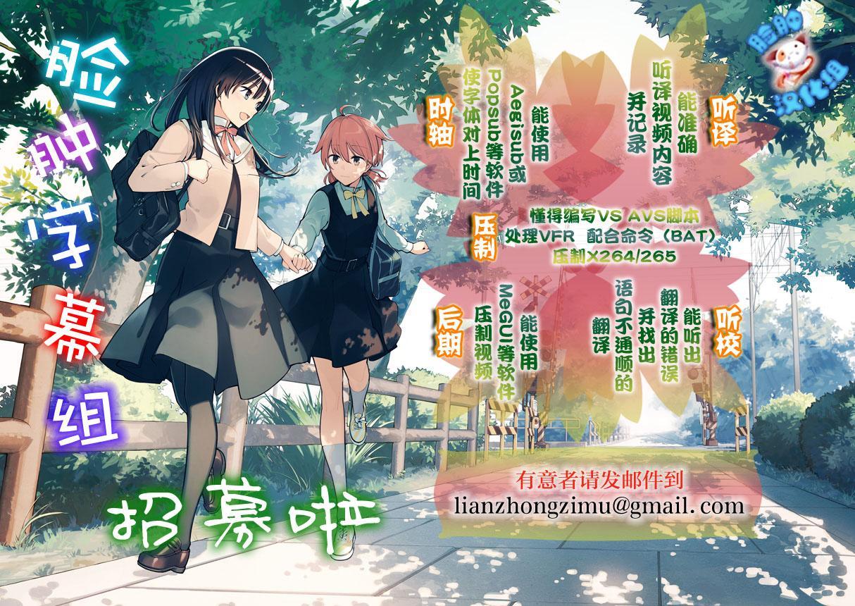 Ganbatte Leveling shita Kekka Inran ni Sodatta Ryuujou-chan 34