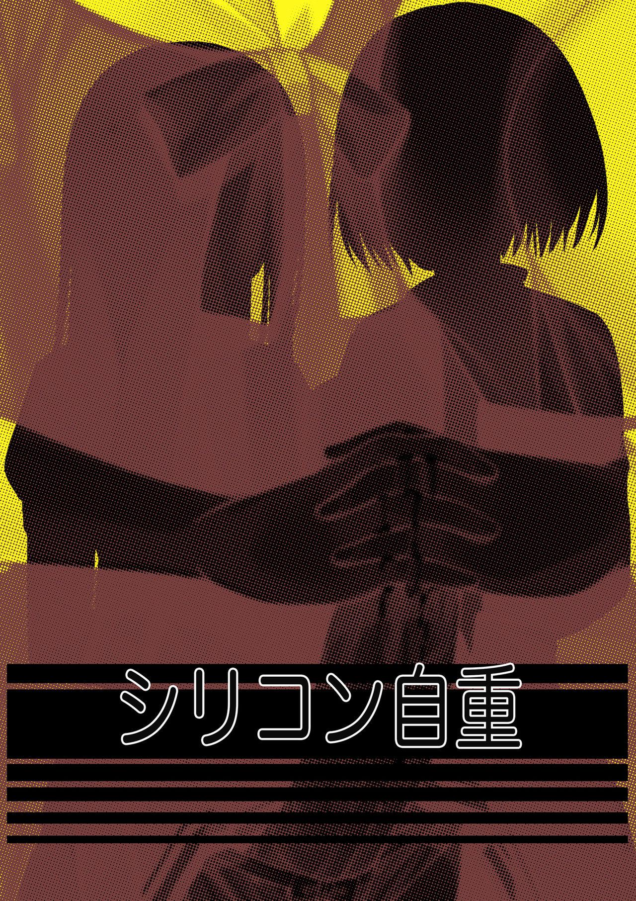 Shuumatsu Fudeoroshi Girl | Apocalypse Cherry-Popping Girls 25