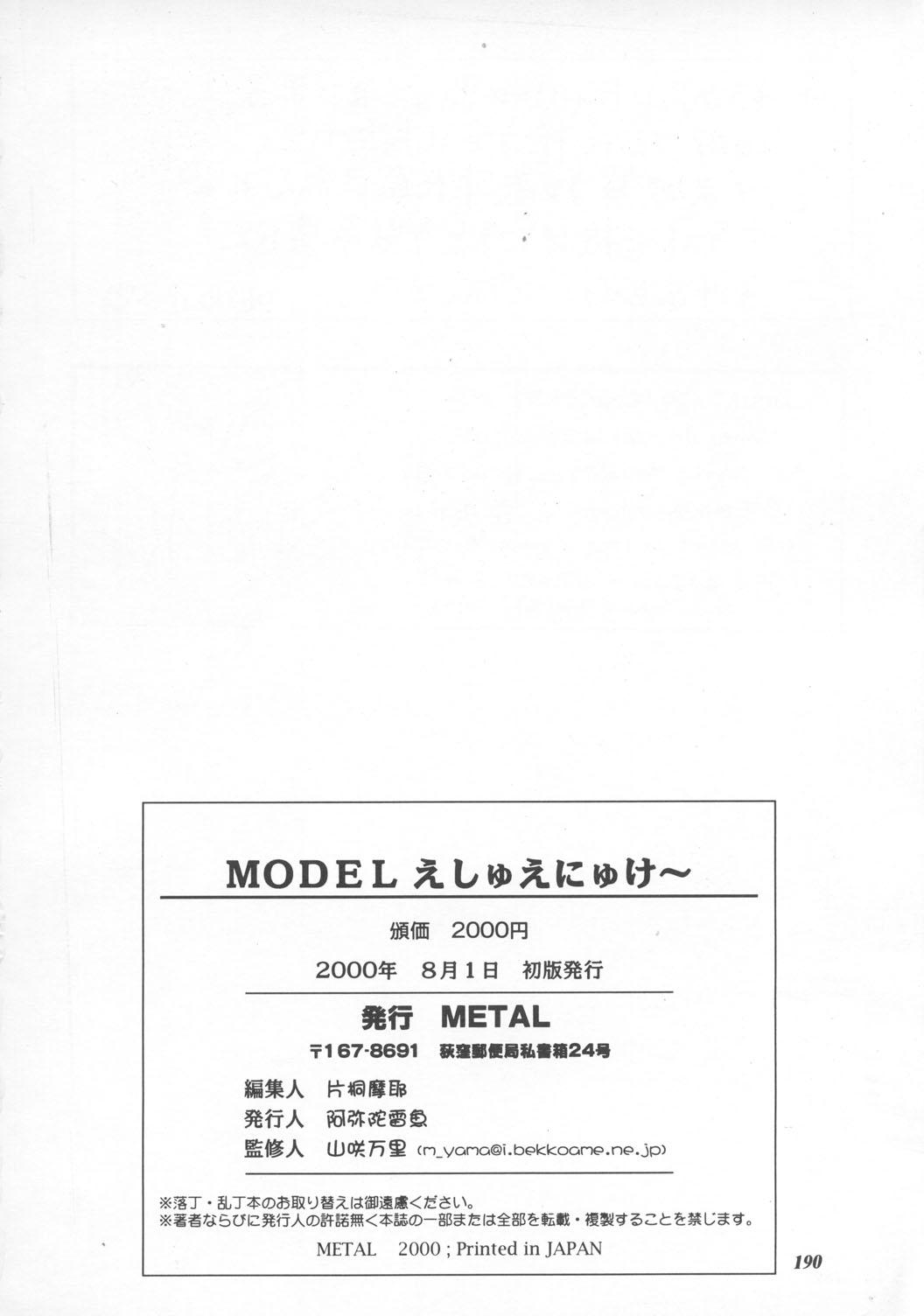 MODEL SNK 188