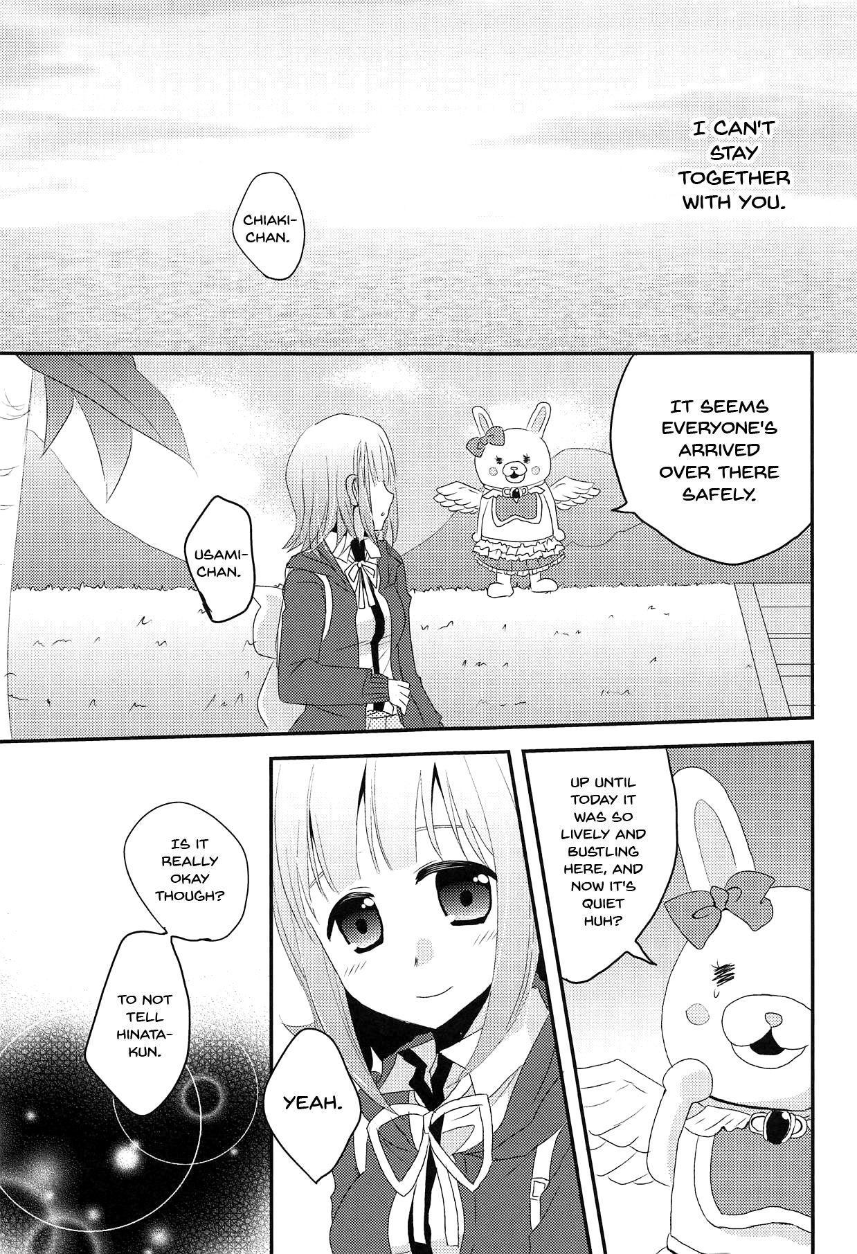 Kimi ni Okuru Love Song 15