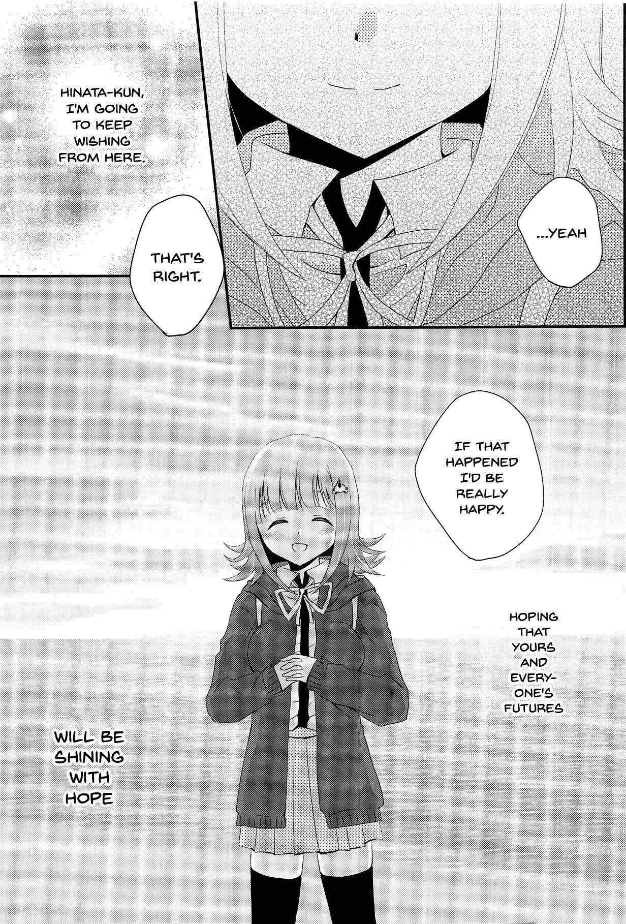 Kimi ni Okuru Love Song 19