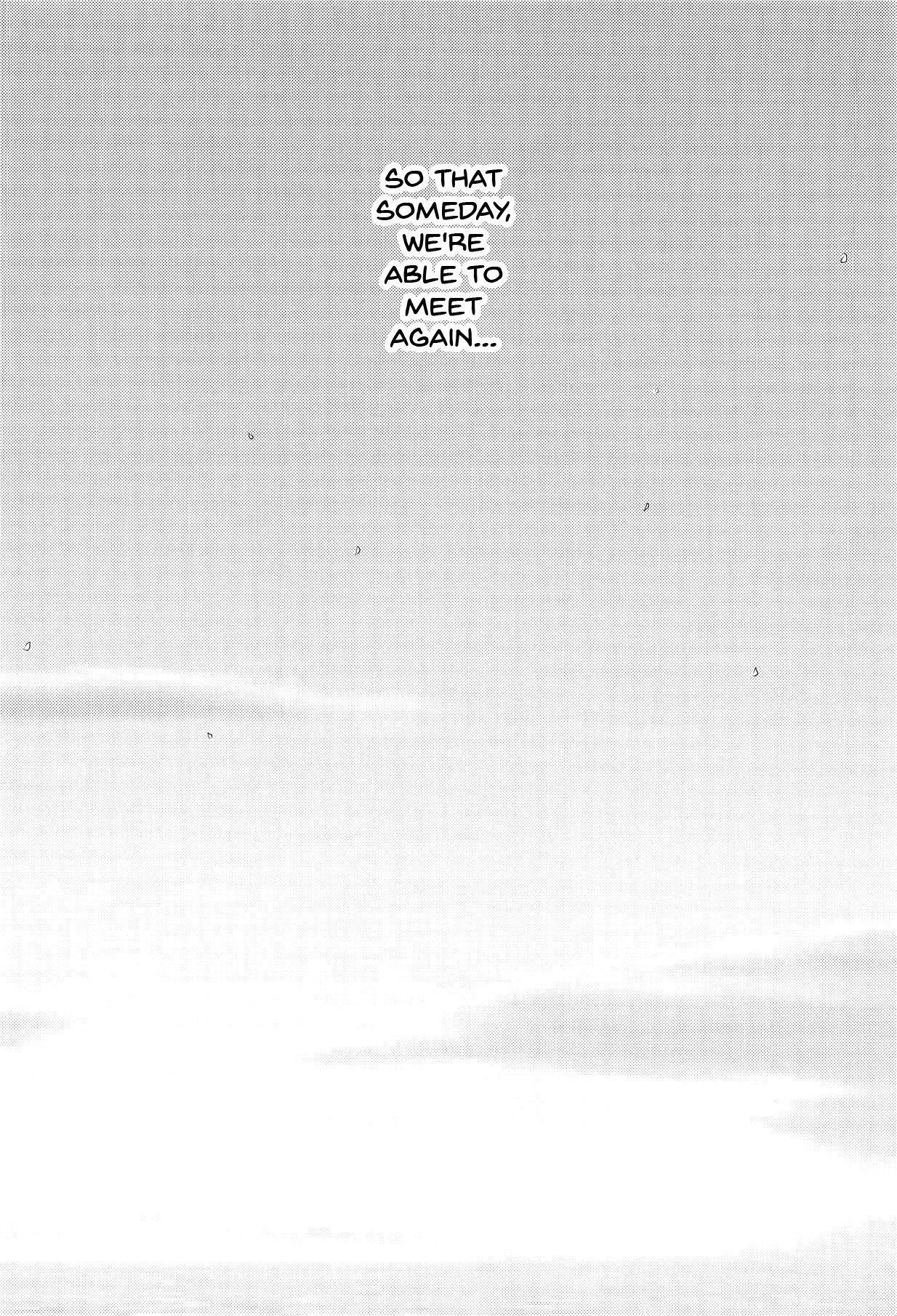 Kimi ni Okuru Love Song 20
