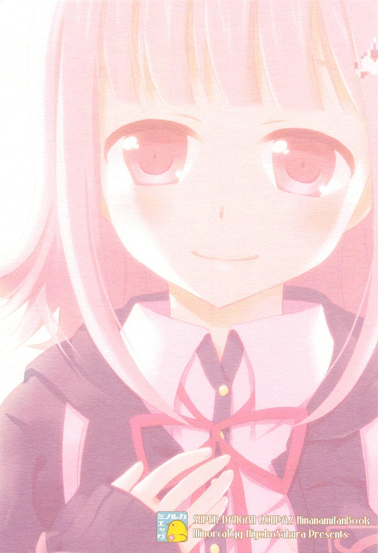 Kimi ni Okuru Love Song 21