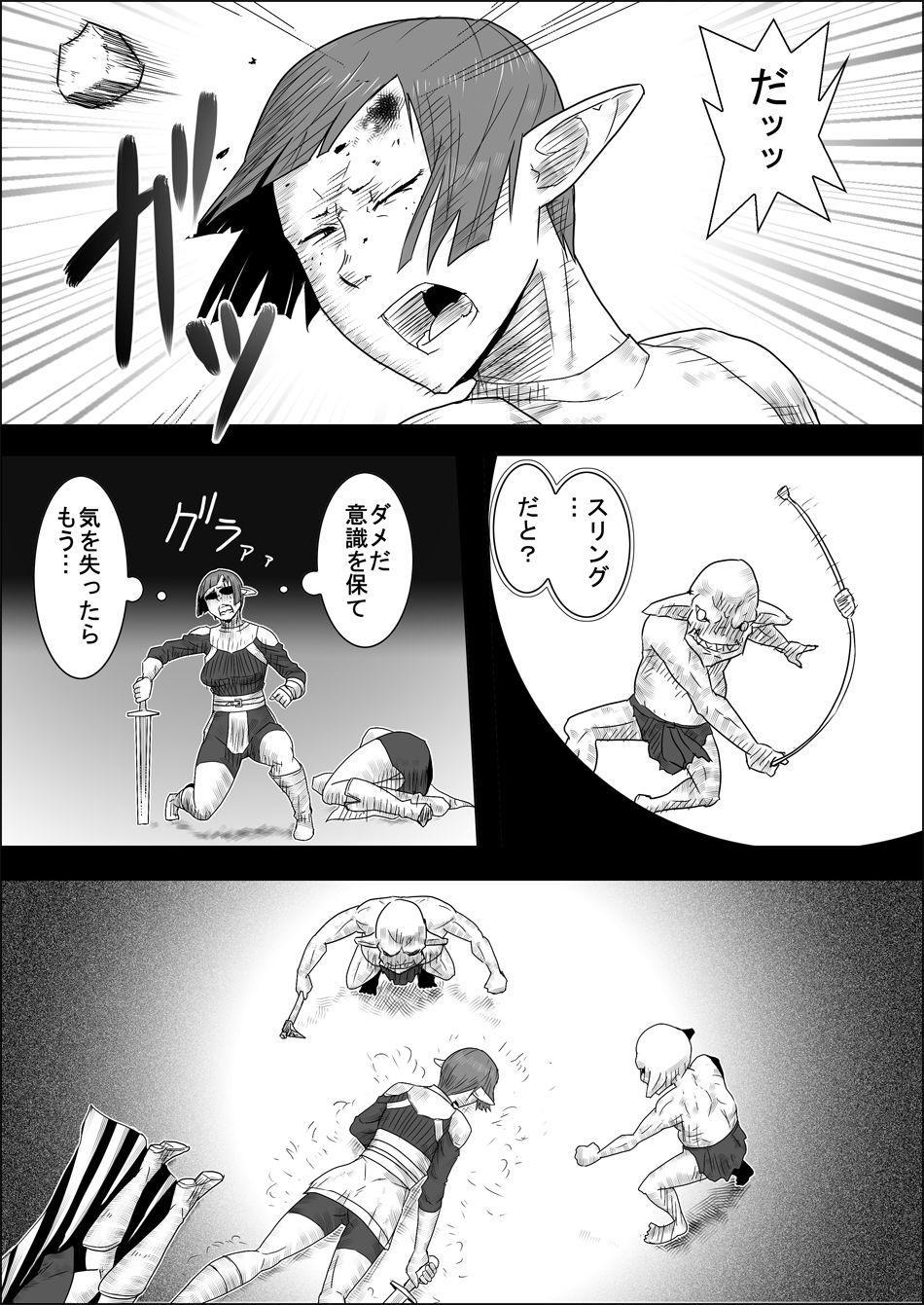 Mada Daimei no Nai Fantasy - Jimi na Elf to Minarai no Senshi II 16
