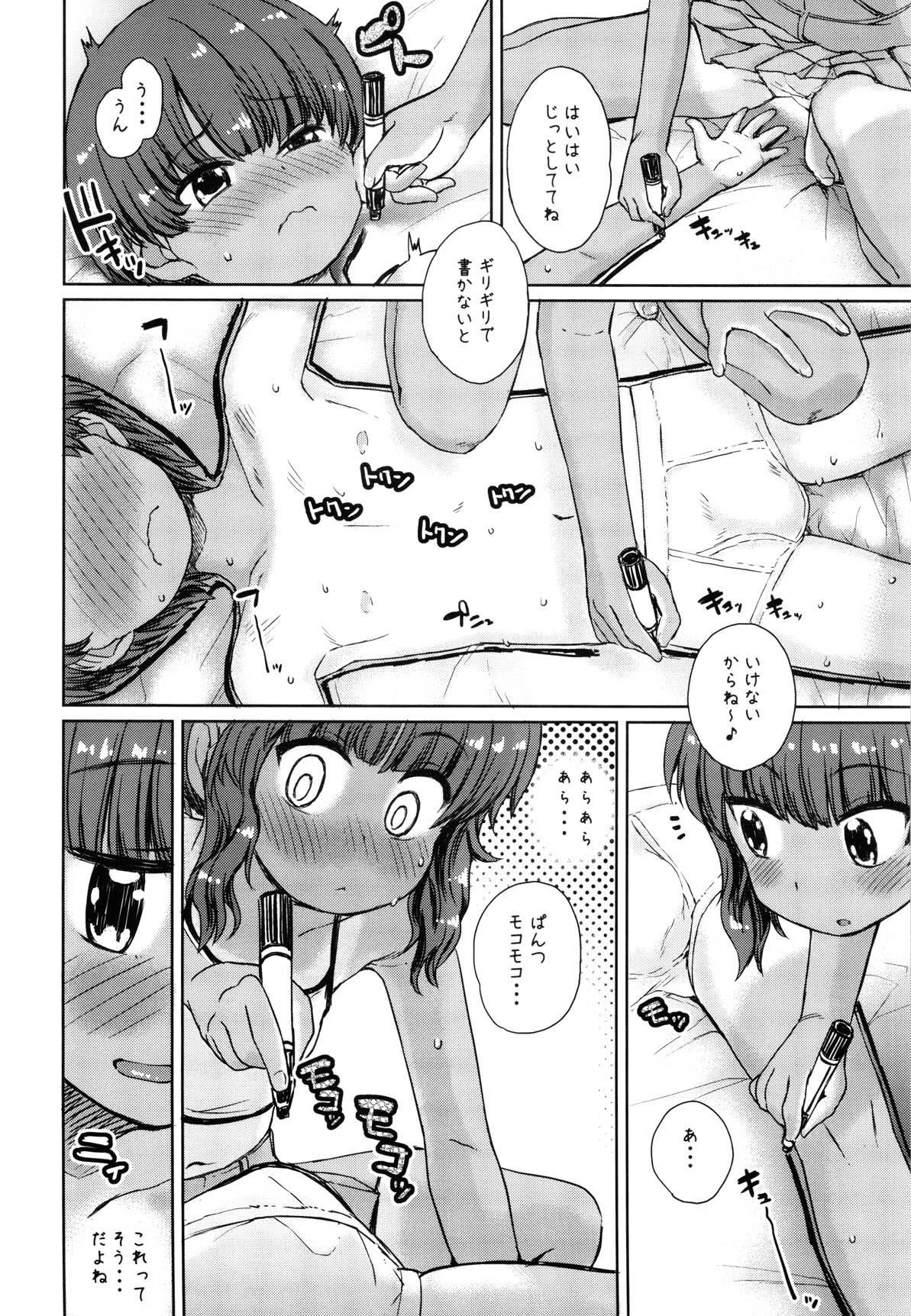 (C96) [Notes. (Takahashi Note)] Natsuyasumi no Watashi-tachi ~Note-Aug2019 6