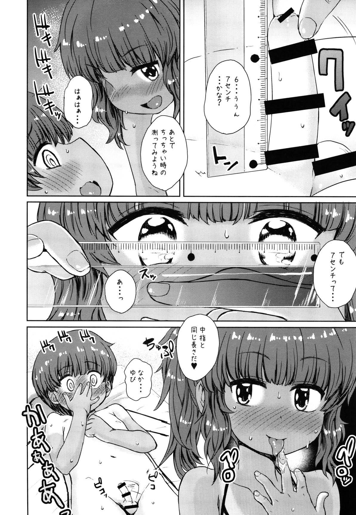 (C96) [Notes. (Takahashi Note)] Natsuyasumi no Watashi-tachi ~Note-Aug2019 8