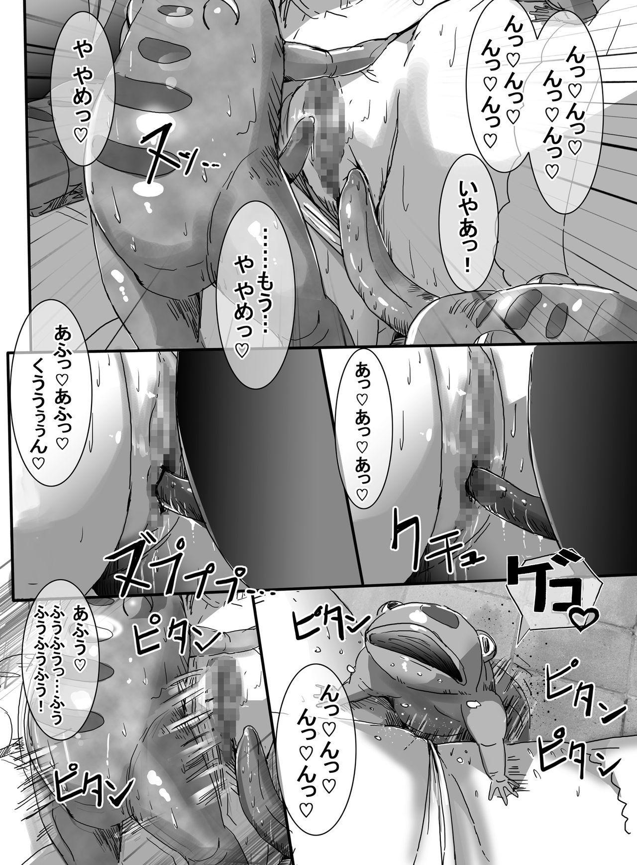 Mahou Shoujo VS Kyodai Gamagaeru 30
