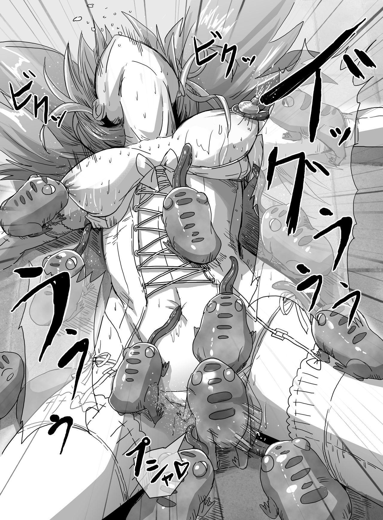 Mahou Shoujo VS Kyodai Gamagaeru 32
