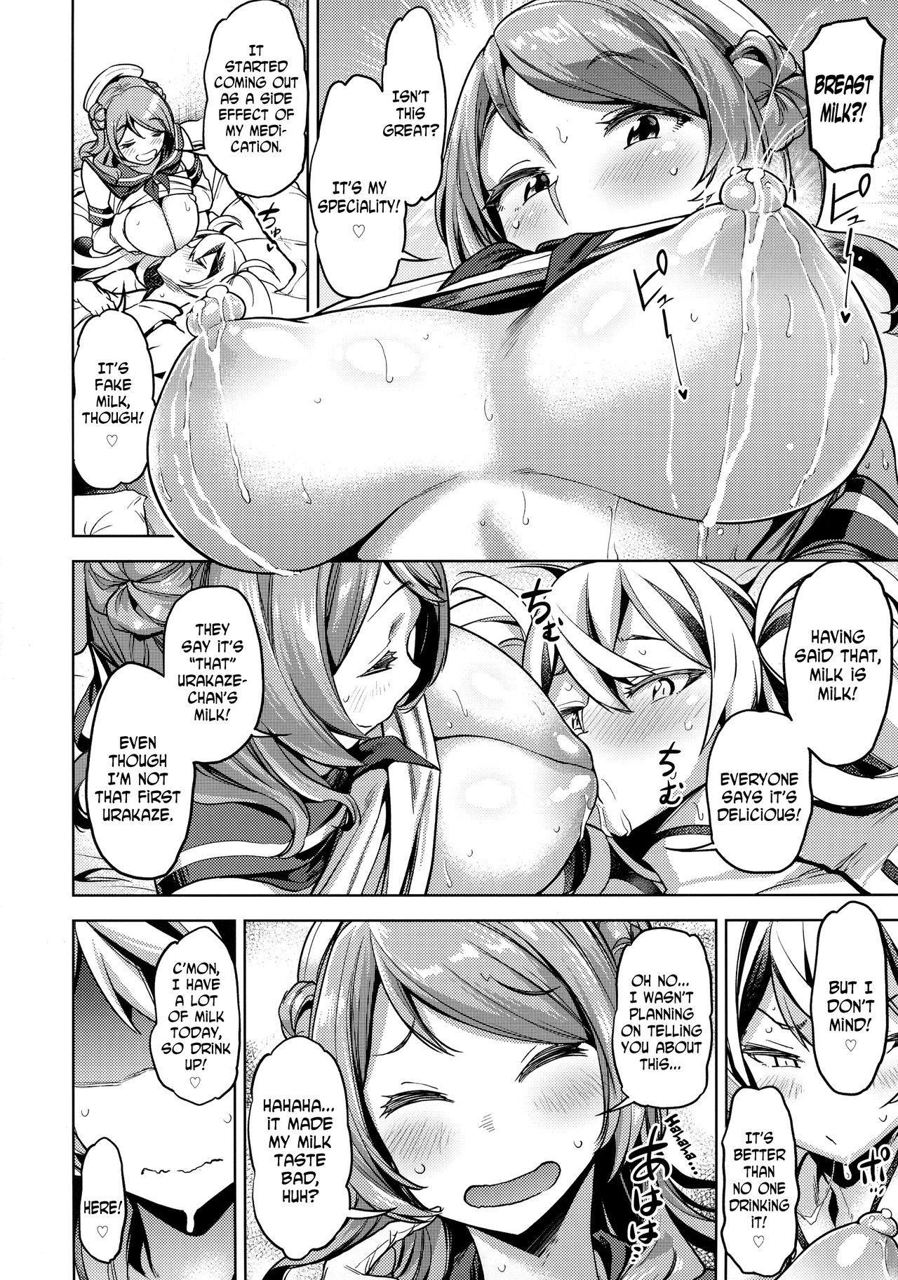 Soredemo Kimi o Goei Suru. 14