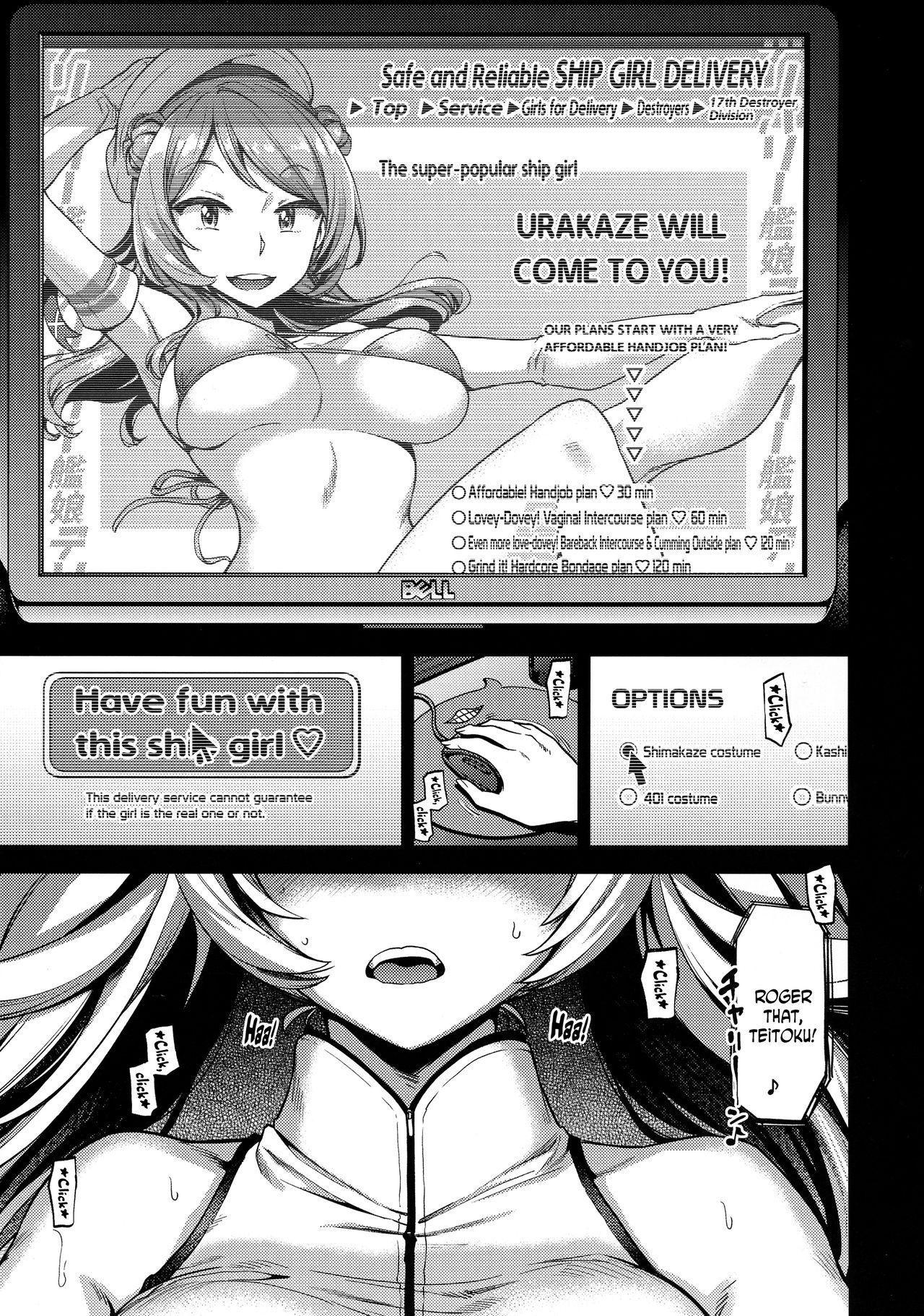 Soredemo Kimi o Goei Suru. 1