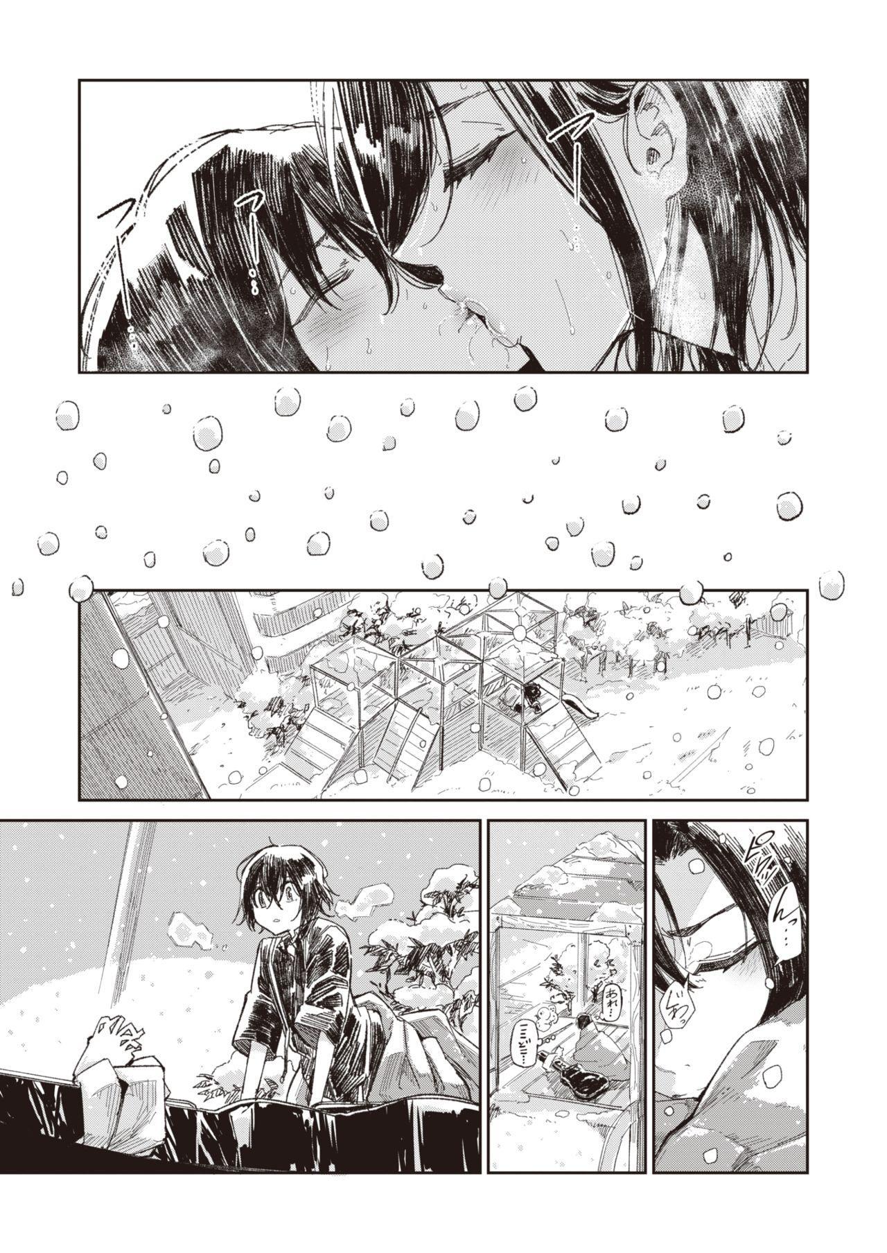WEEKLY Kairakuten Vol.15 35