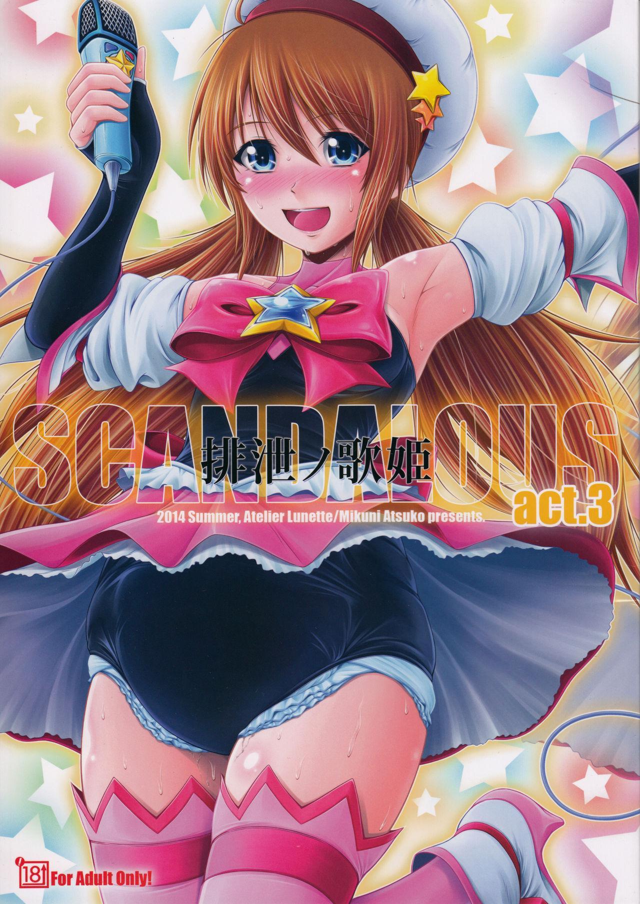 (C86) [Atelier Lunette (Mikuni Atsuko)] SCANDALOUS -Haisetsu no Utahime- act.3 0