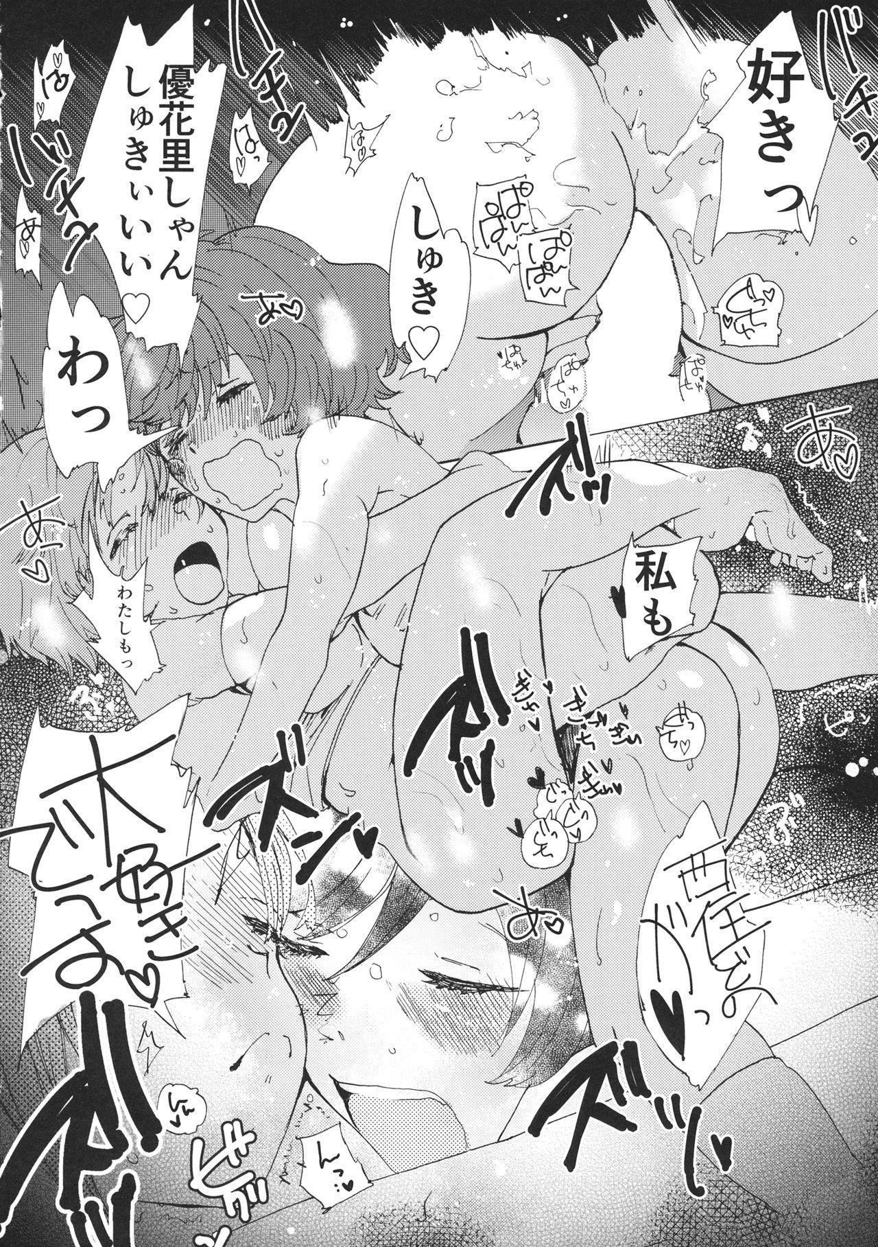 (C93) [Akunaki Hourou (Usimanu)] Miho-chan to Oshikko - mihochan pee (Girls und Panzer) 26