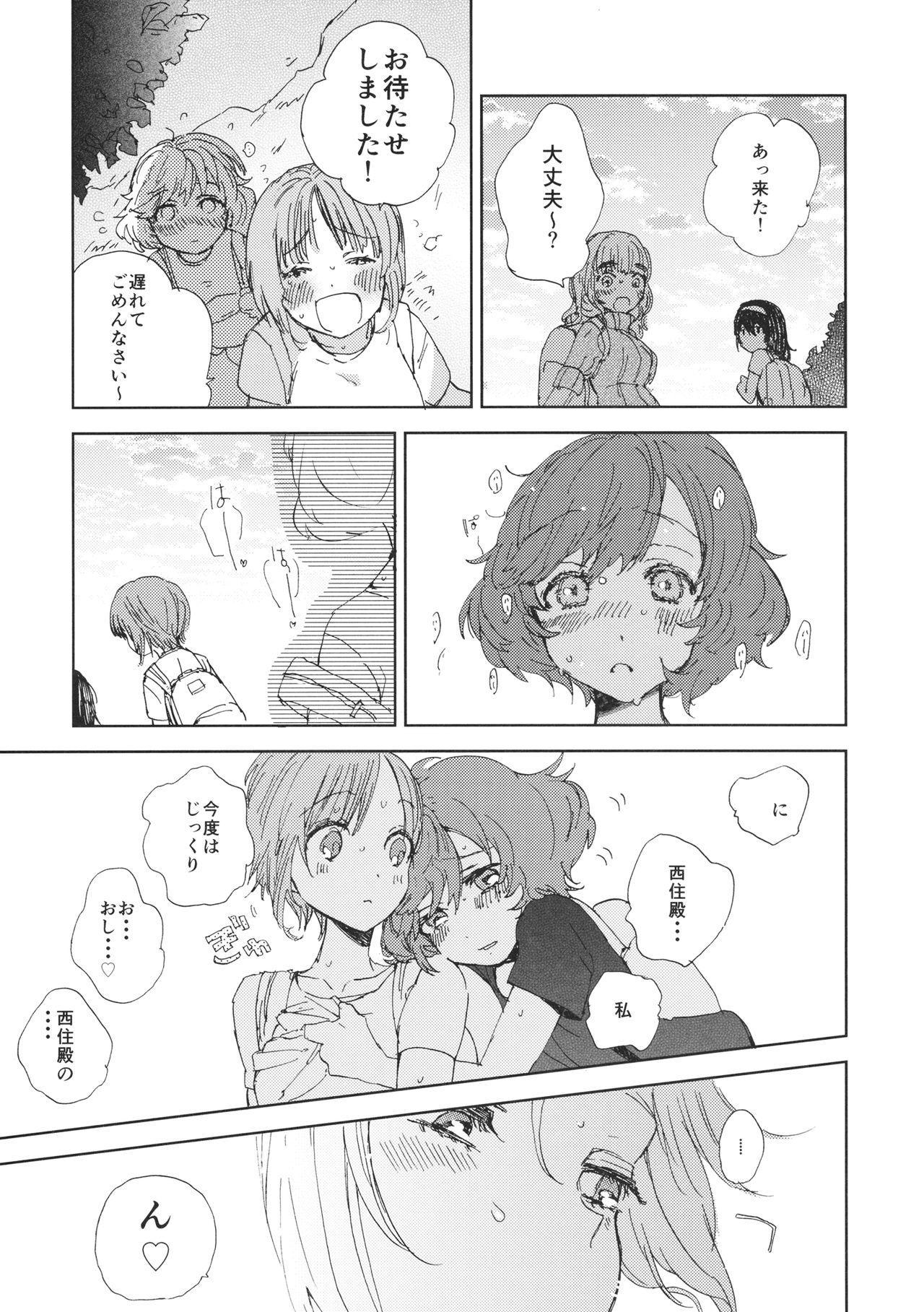 (C93) [Akunaki Hourou (Usimanu)] Miho-chan to Oshikko - mihochan pee (Girls und Panzer) 29
