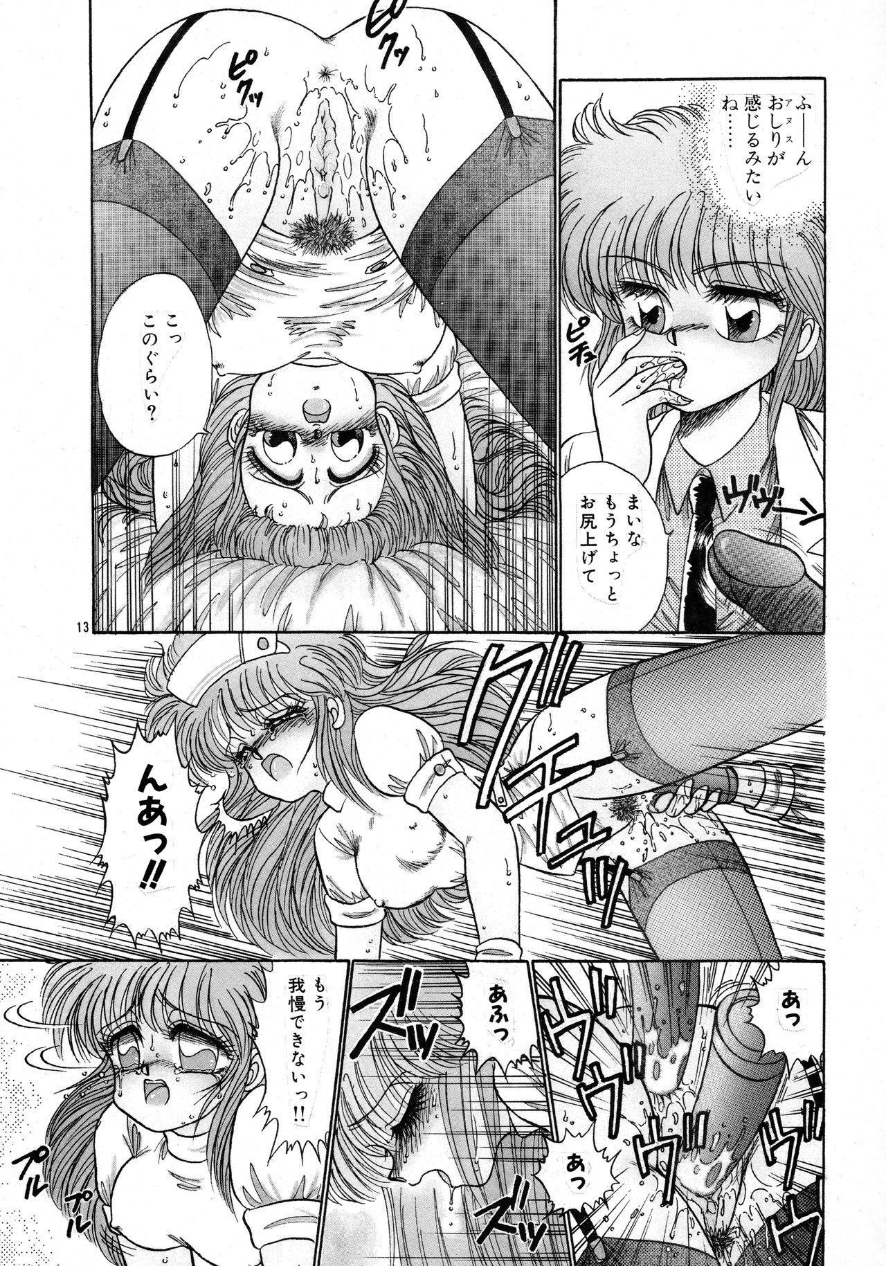 Pretty Doll Special 9