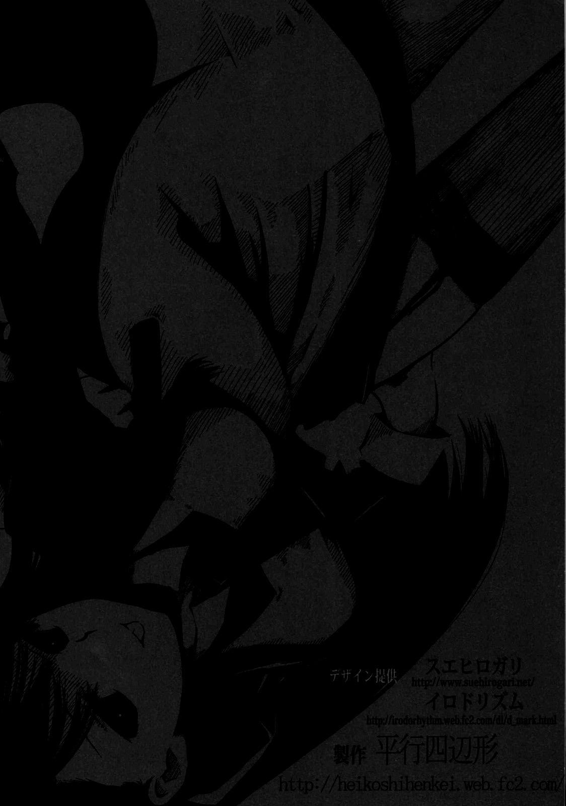 [Heikoushihenkei (Kawanakajima)] Akui-san ga Kaze hi-ta 1 | 阿九井小姐得了感冒1 [Chinese] [lolipoi汉化组] [2014-06-10] 45