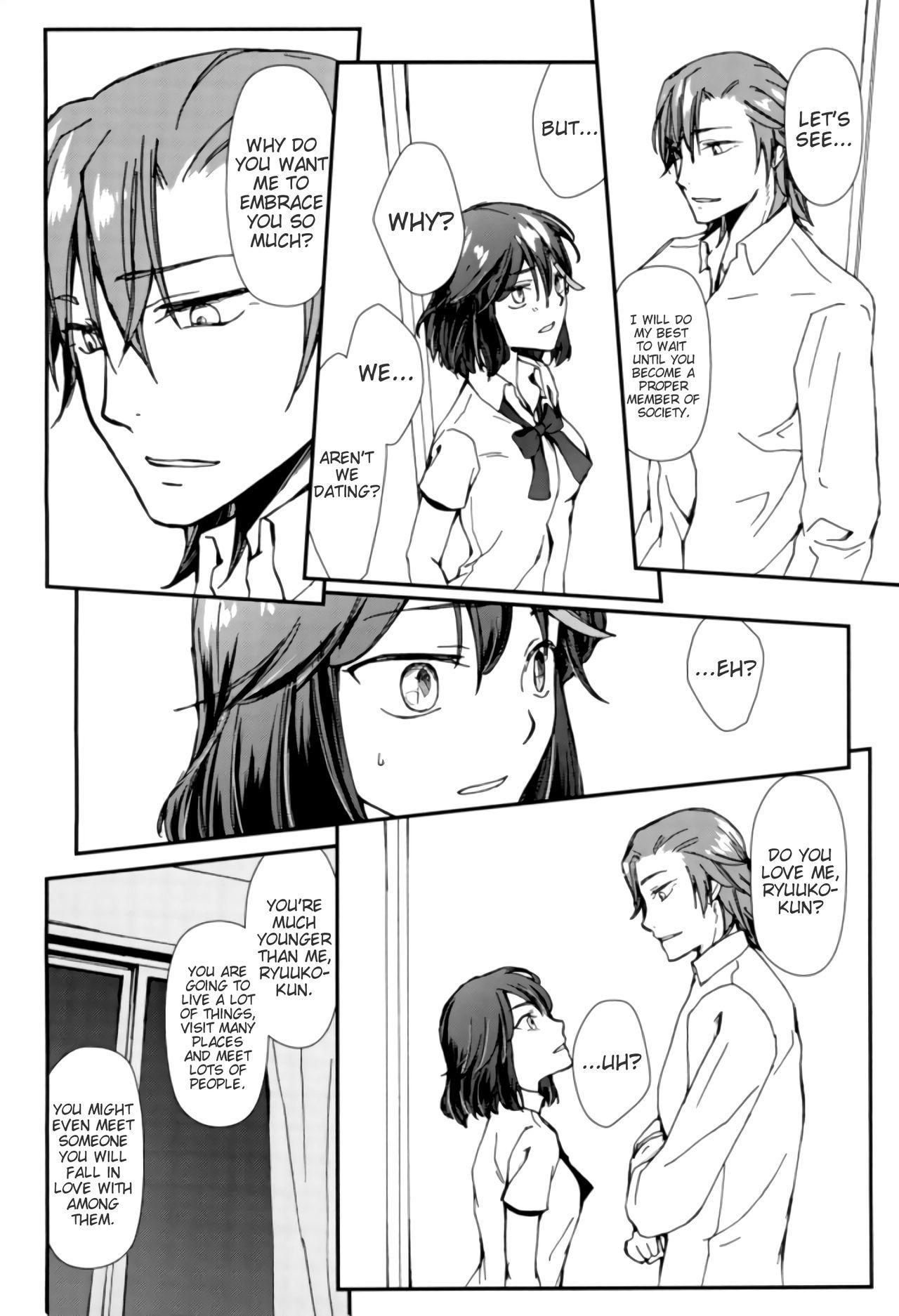 Sekai de Ichiban Kimi ga Suki | You mean the world to me, I'll make love to you tonight. 14