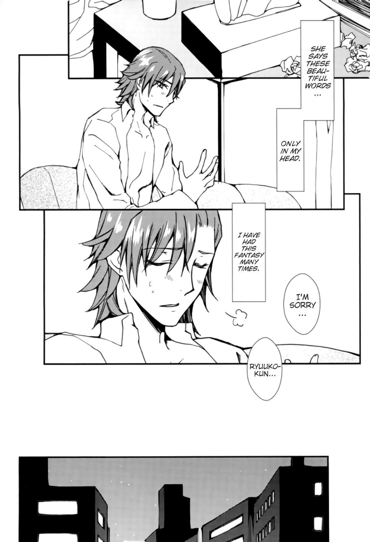 Sekai de Ichiban Kimi ga Suki | You mean the world to me, I'll make love to you tonight. 20