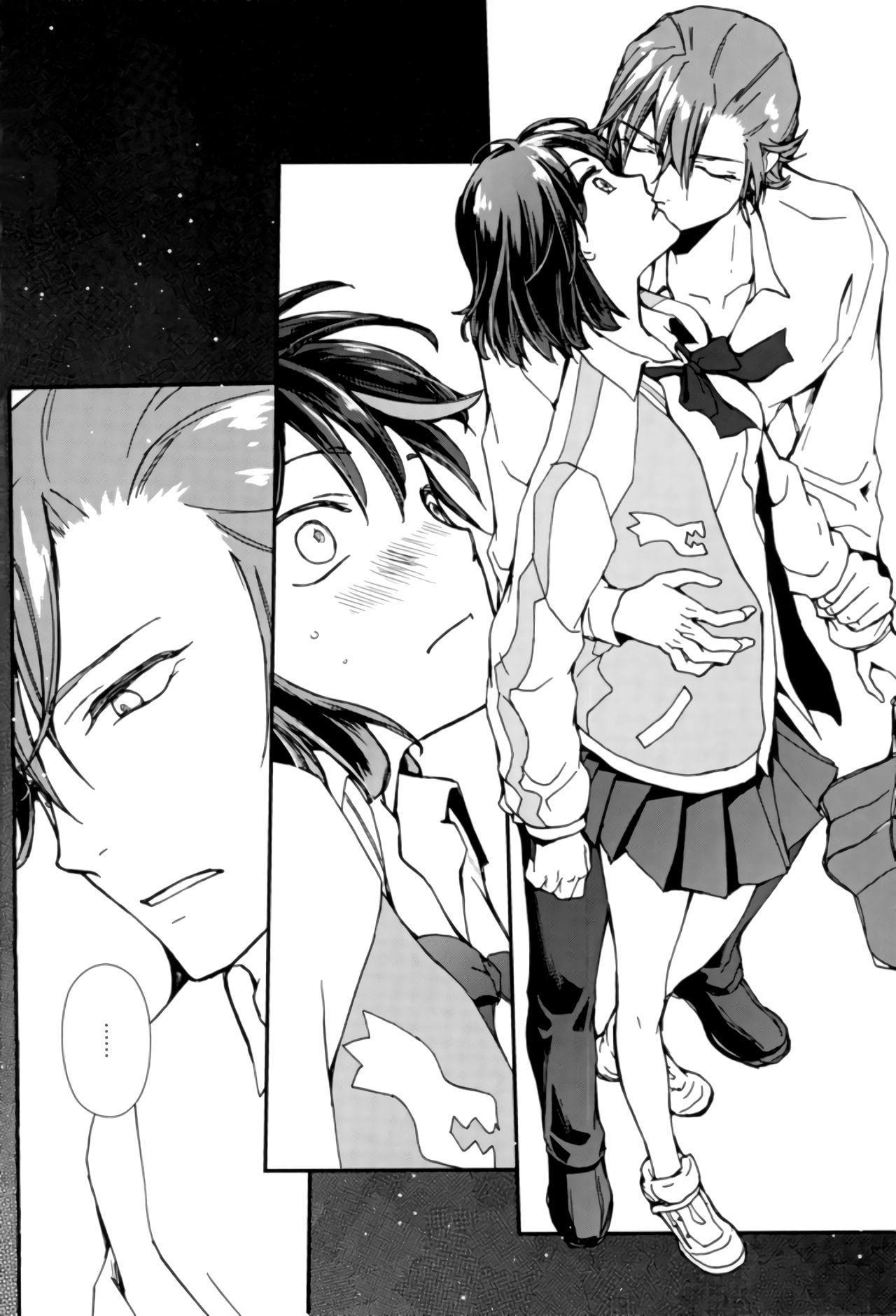Sekai de Ichiban Kimi ga Suki | You mean the world to me, I'll make love to you tonight. 4