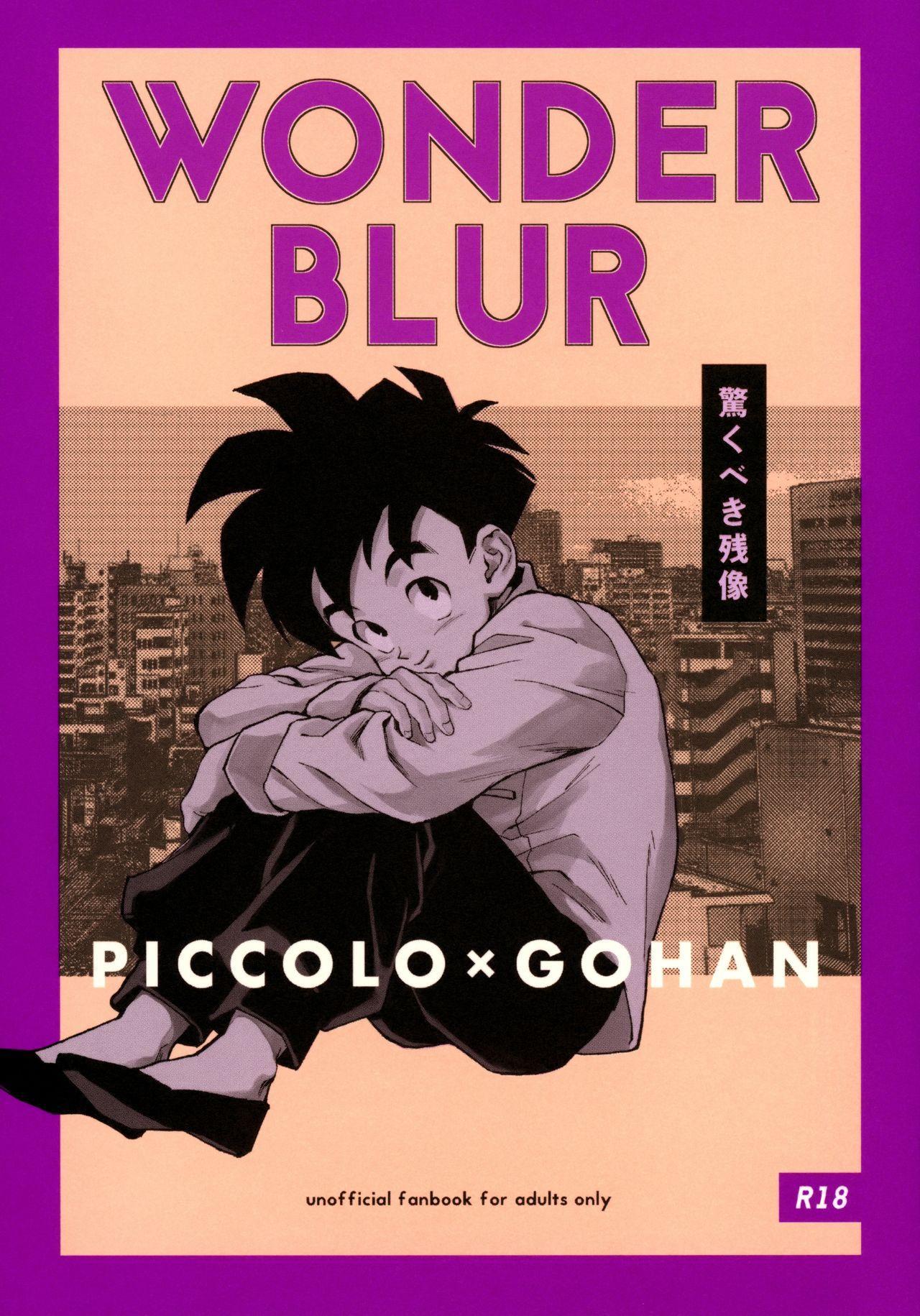 Odorokubeki Zanzou - WONDER BLUR 0